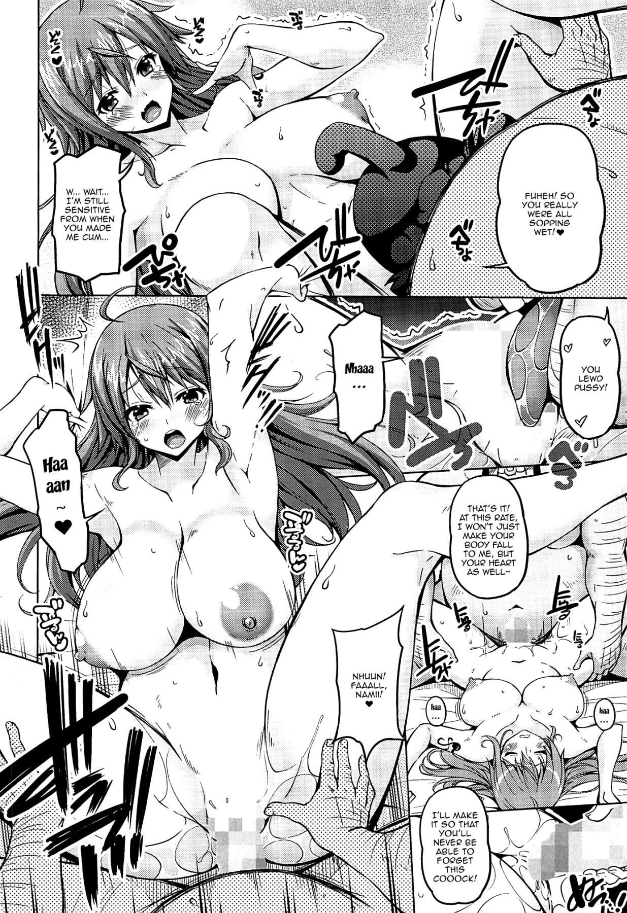 Kaizoku Kyonyuu 4   Big Breasted Pirate 4 18