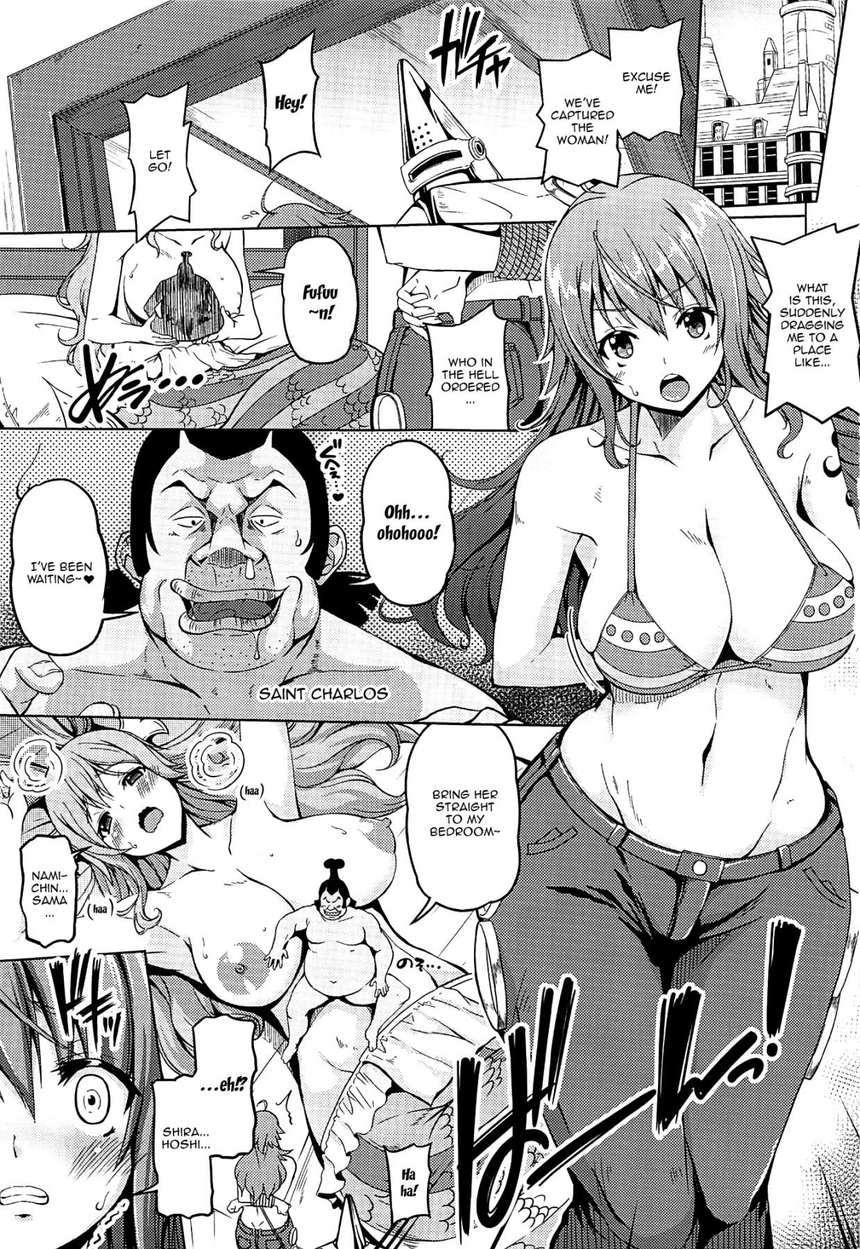 Kaizoku Kyonyuu 4   Big Breasted Pirate 4 1