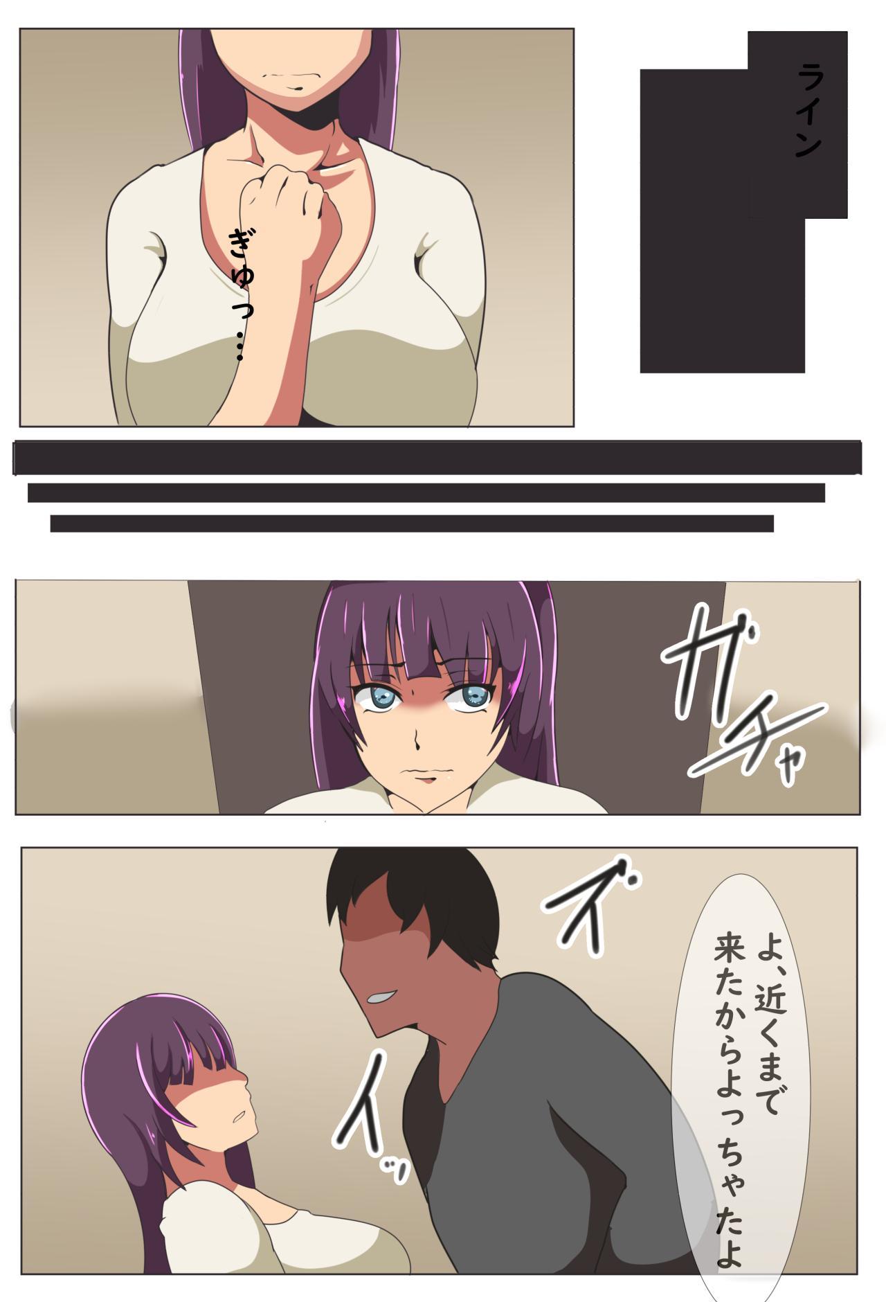 Tsukikosan NTR ~ tsuyokide oshi ni yowai kono hitotsuma 18