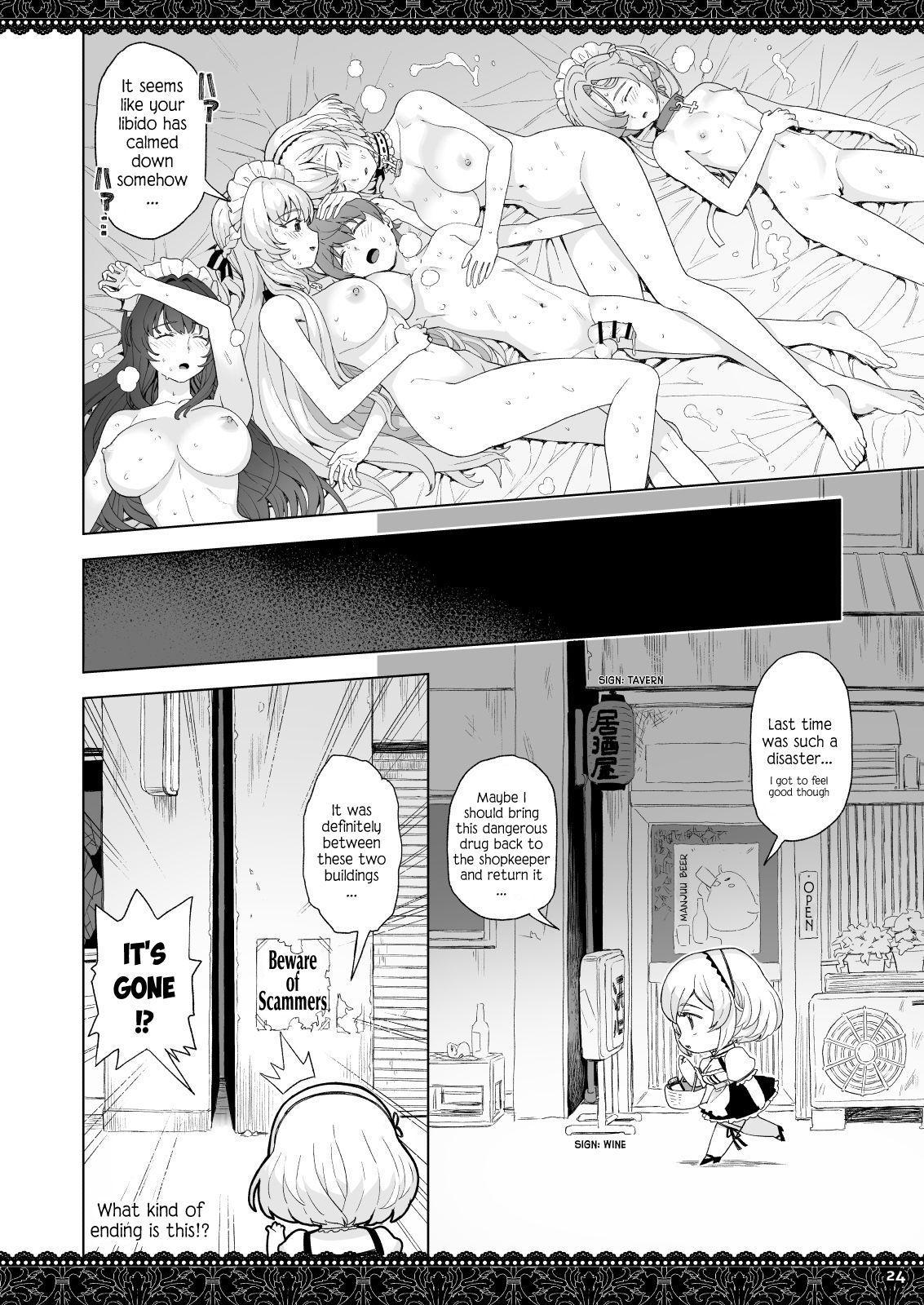 [Nihohuhehon (Supurai)] WhiteBrim Royal Maid-tai no Kenshin-Tekina Aijou o Zonbun ni Ajiwau Hon | WhiteBrim: An Appreciation Book to The Devoted Love of Royal Maid Corp (Azur Lane) [English] [Night Revenants] [Digital] 22