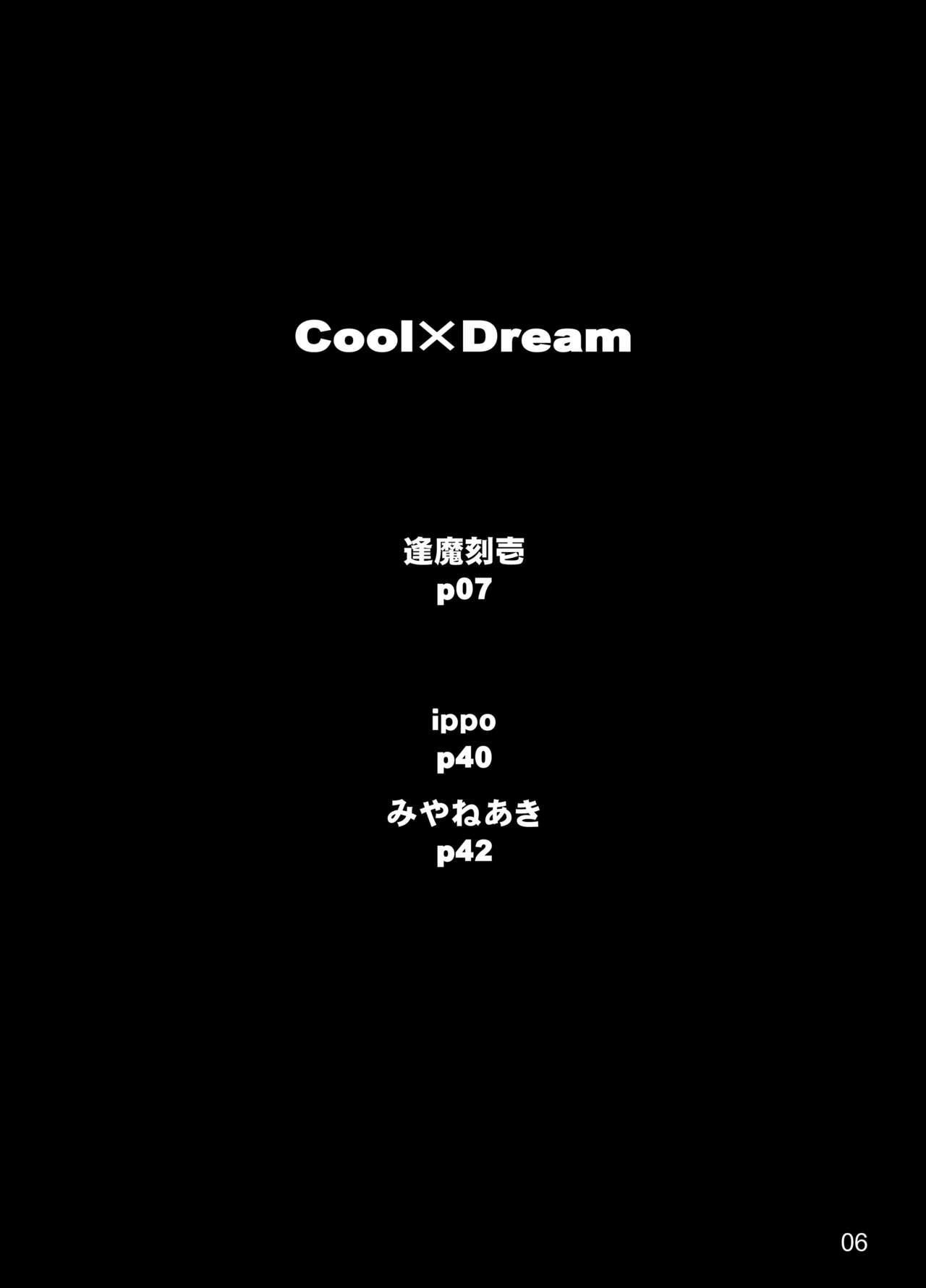 Cool×Dream 3