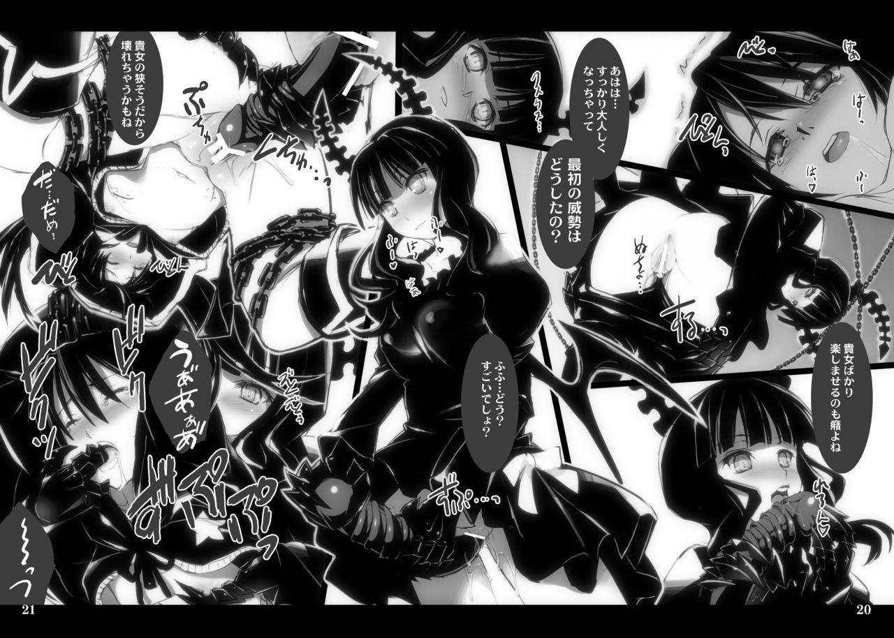 DEAD★BLACK 10