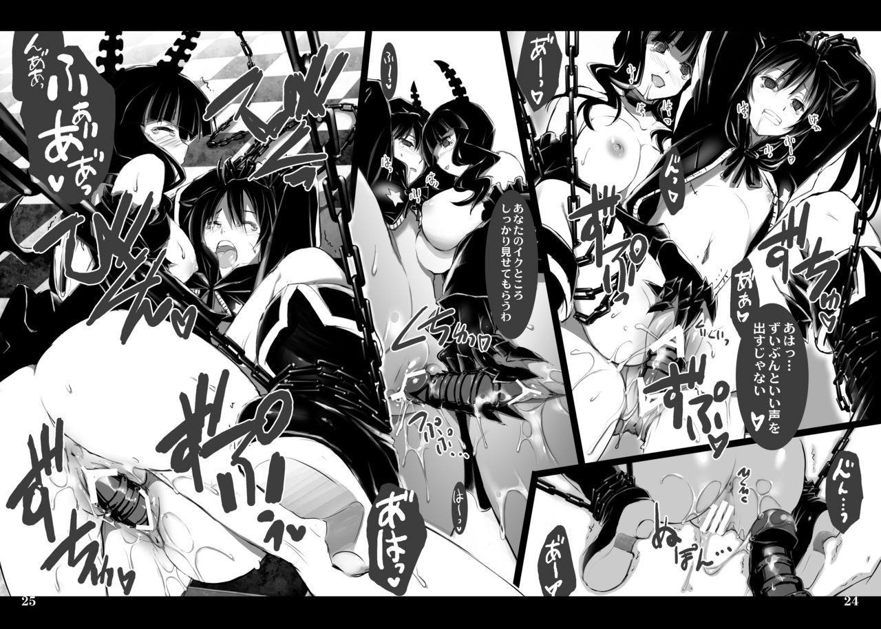 DEAD★BLACK 12