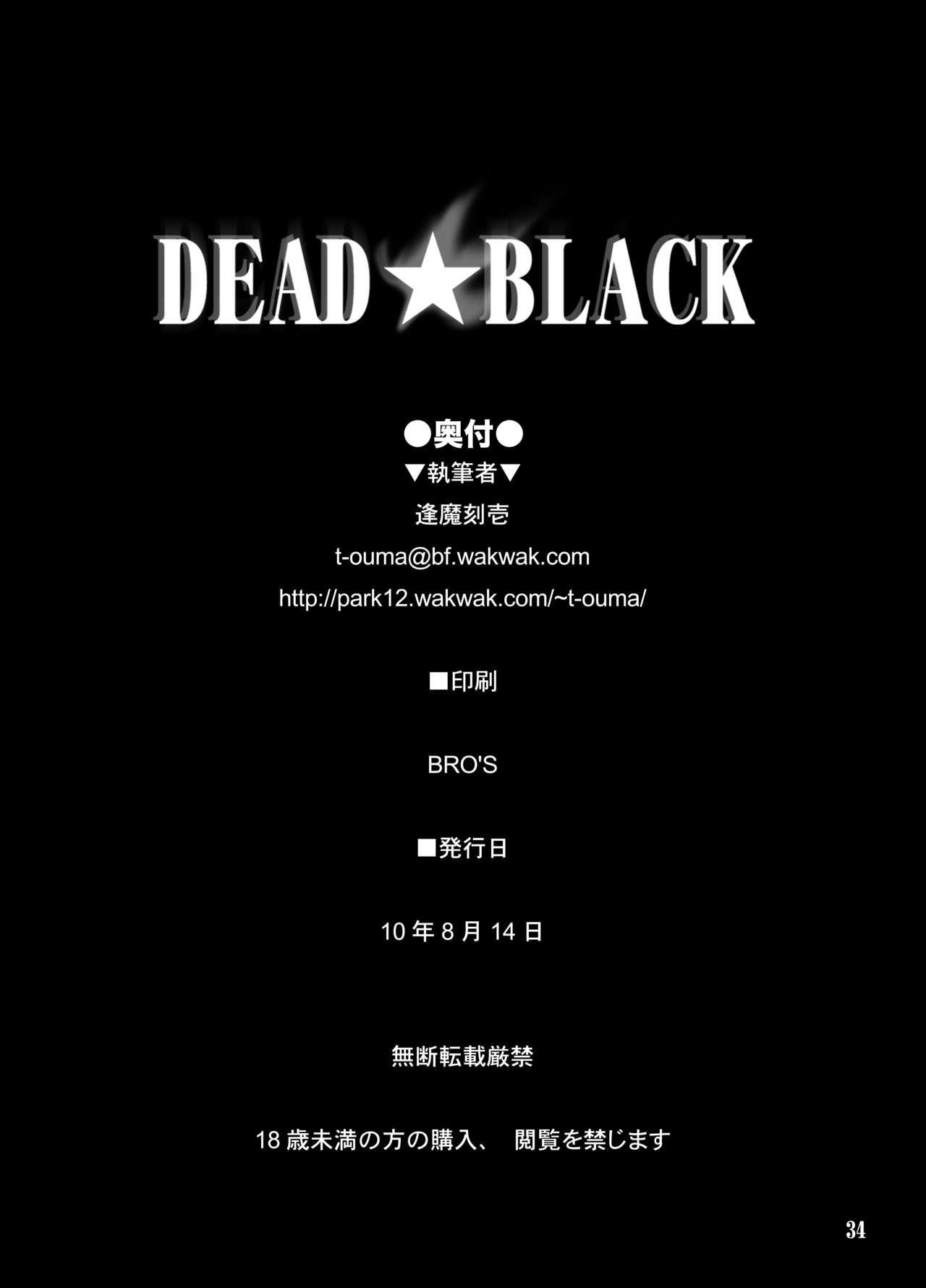 DEAD★BLACK 19