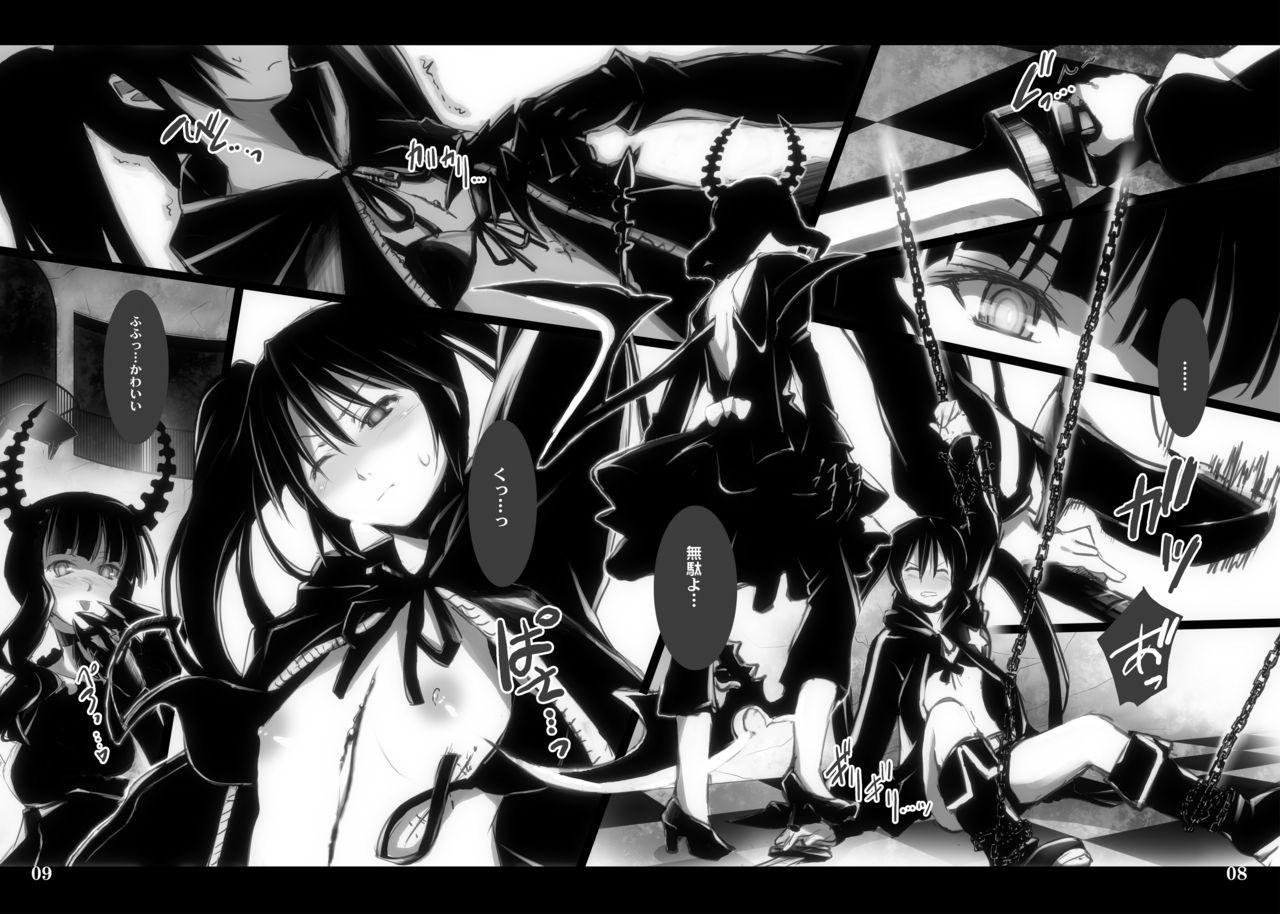 DEAD★BLACK 4