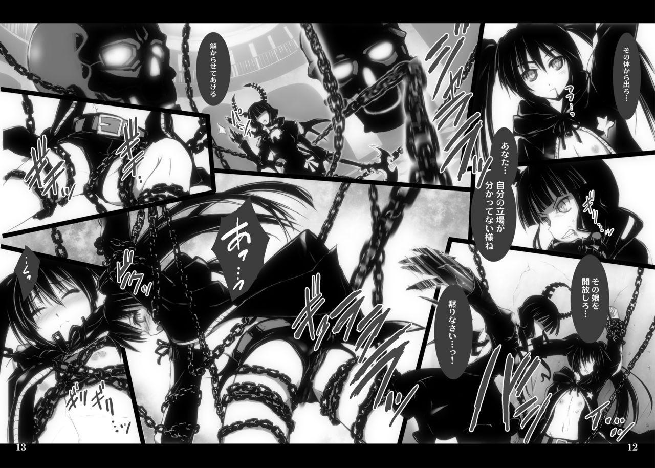 DEAD★BLACK 6