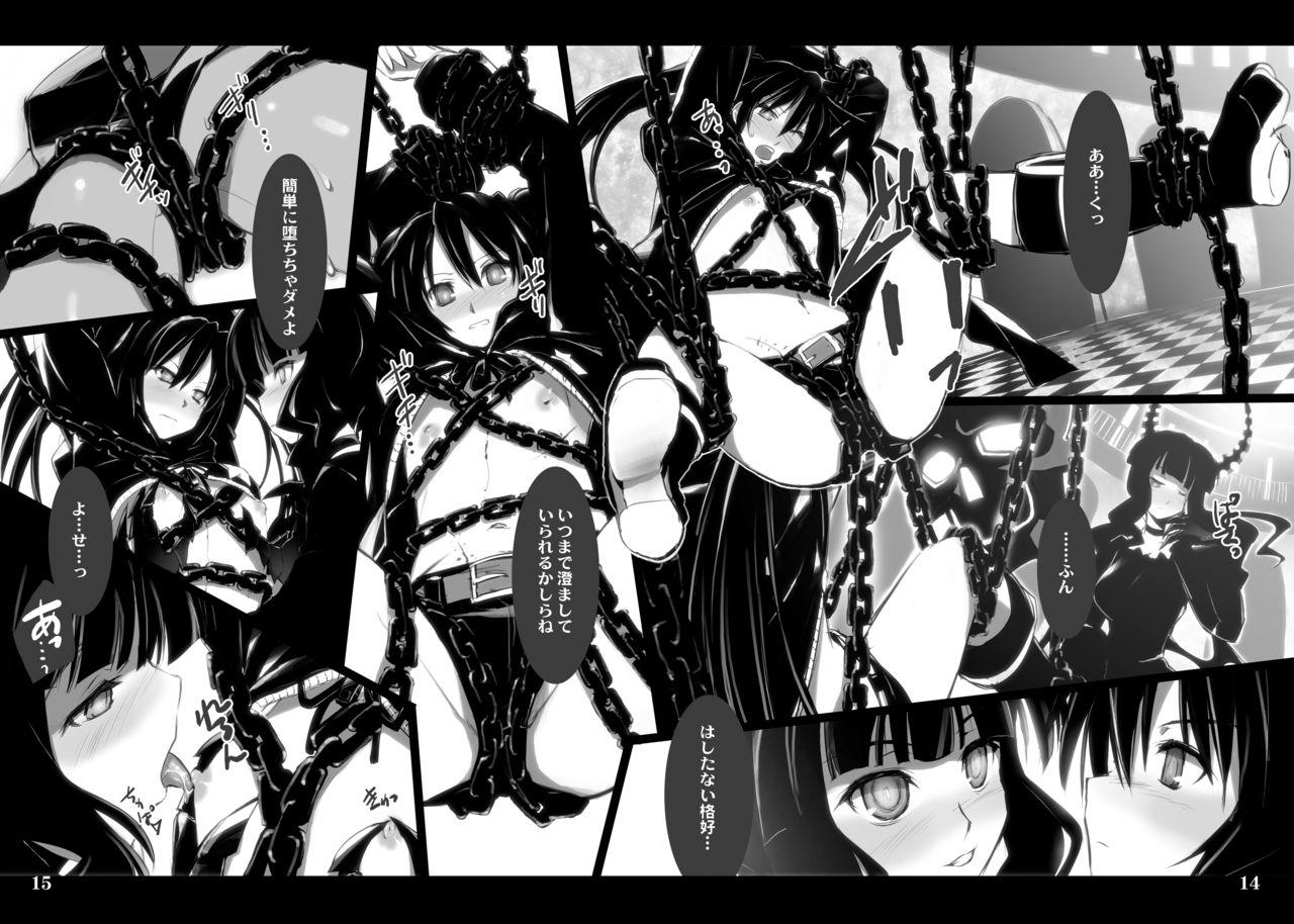 DEAD★BLACK 7