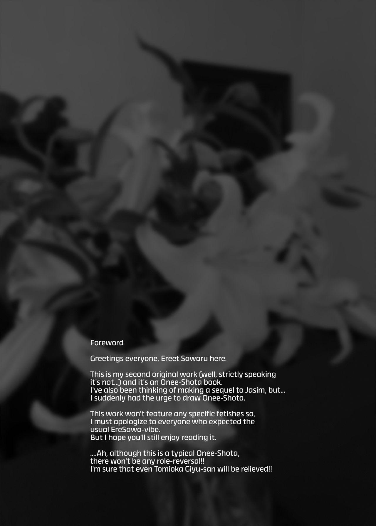 [ERECT TOUCH (Erect Sawaru)] Flower Vendor ~Hanauri Onee-san ni Yasashiku Fudeoroshi~ | Flower Vendor ~Gently Losing My Virginity To Miss Flower Vendor~ [English] [RedLantern] 5