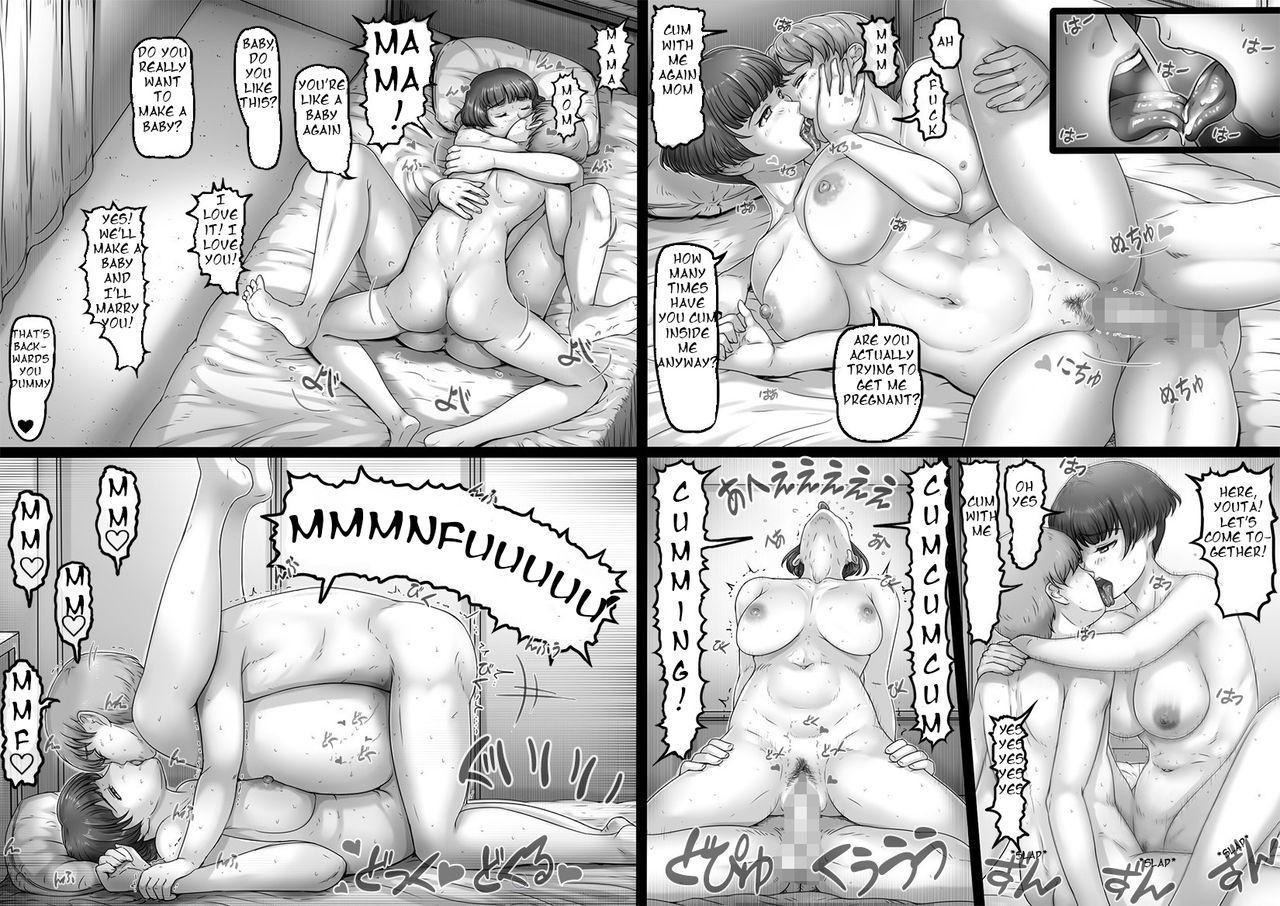 Okaa-san to Yabu no Naka | Finding The Truth With Mom 18