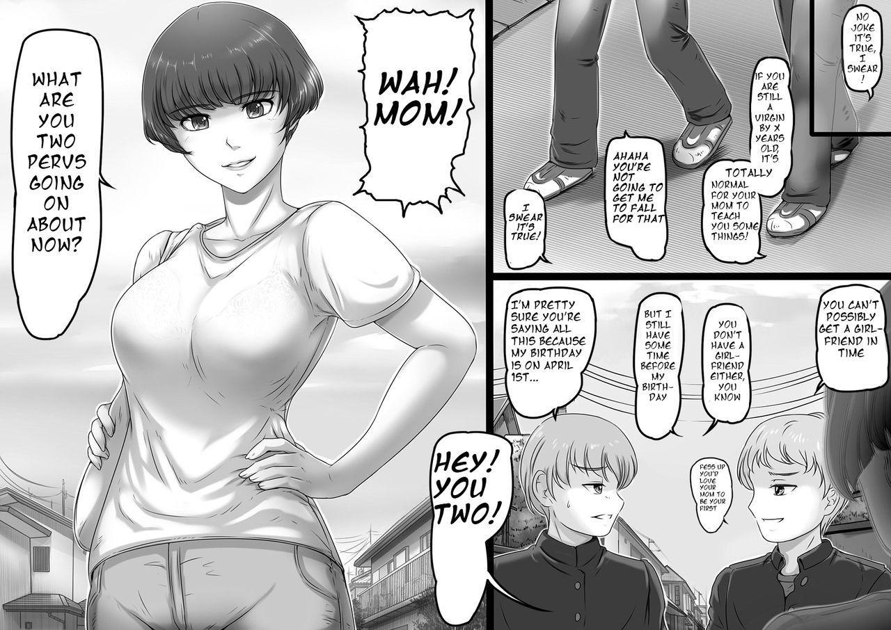 Okaa-san to Yabu no Naka | Finding The Truth With Mom 1