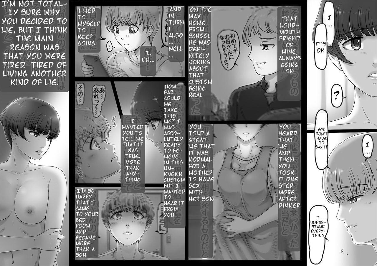Okaa-san to Yabu no Naka | Finding The Truth With Mom 22