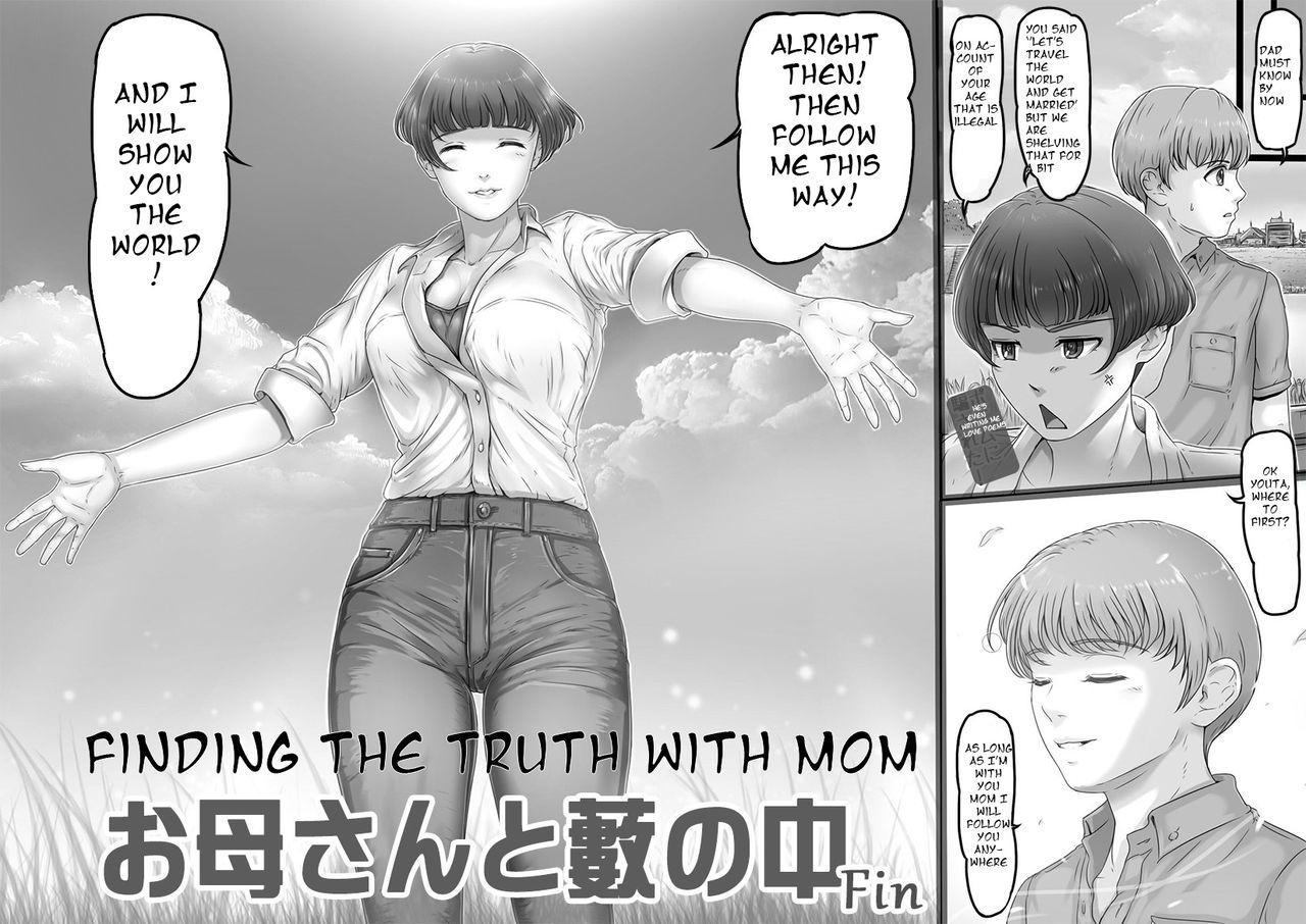 Okaa-san to Yabu no Naka | Finding The Truth With Mom 25
