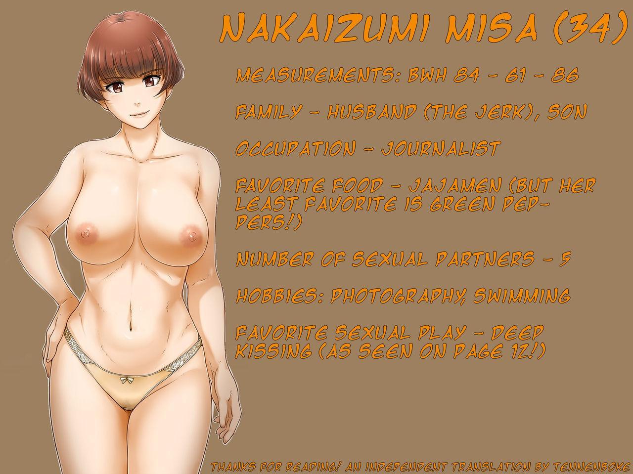 Okaa-san to Yabu no Naka | Finding The Truth With Mom 26