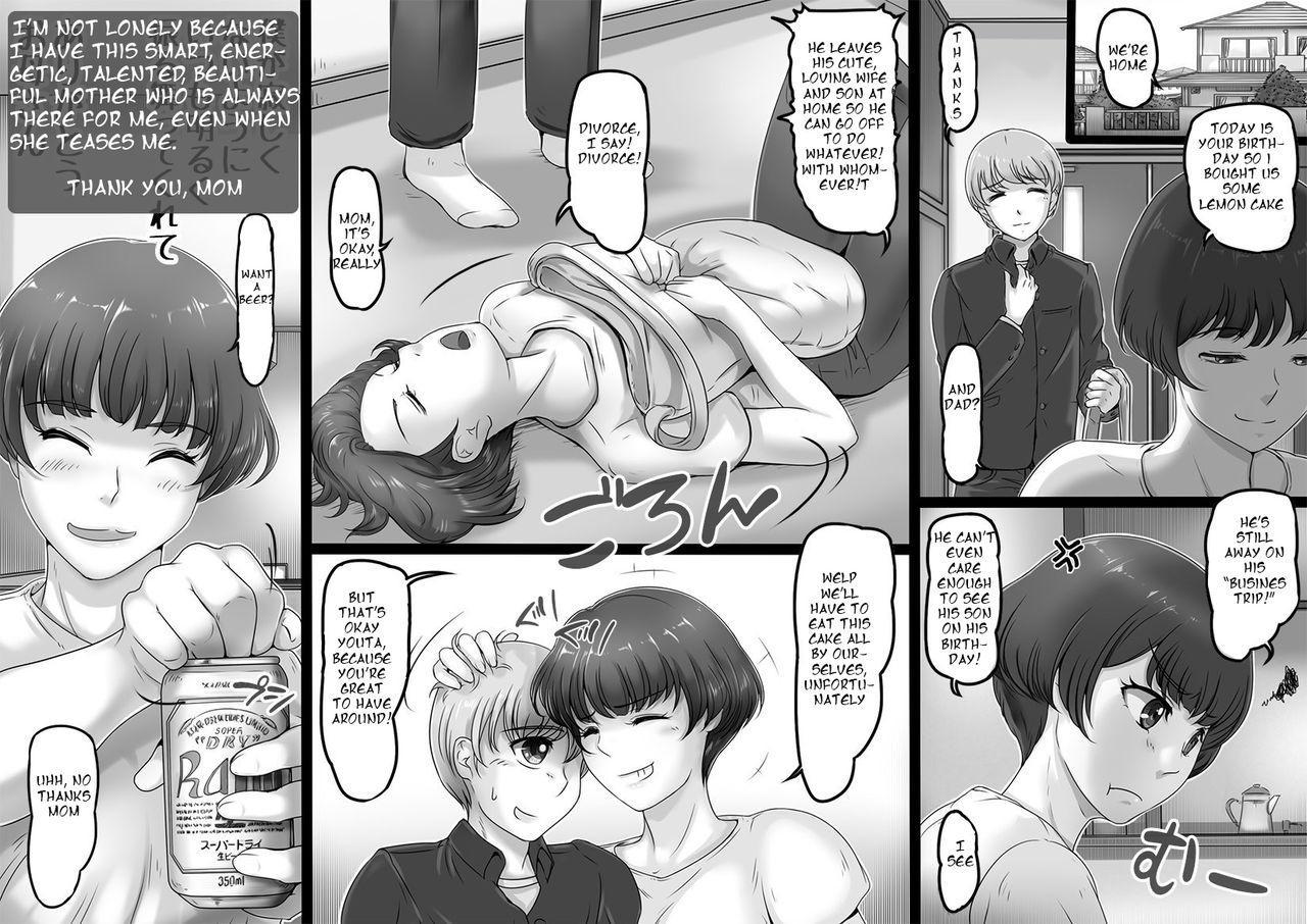 Okaa-san to Yabu no Naka | Finding The Truth With Mom 2