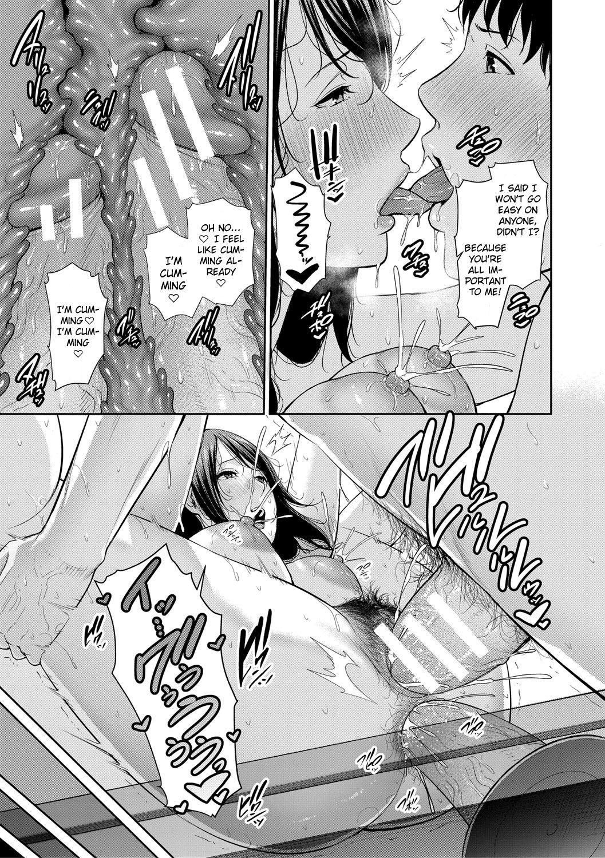 Boku dake no Inbo-tachi | My Three Horny Moms 187