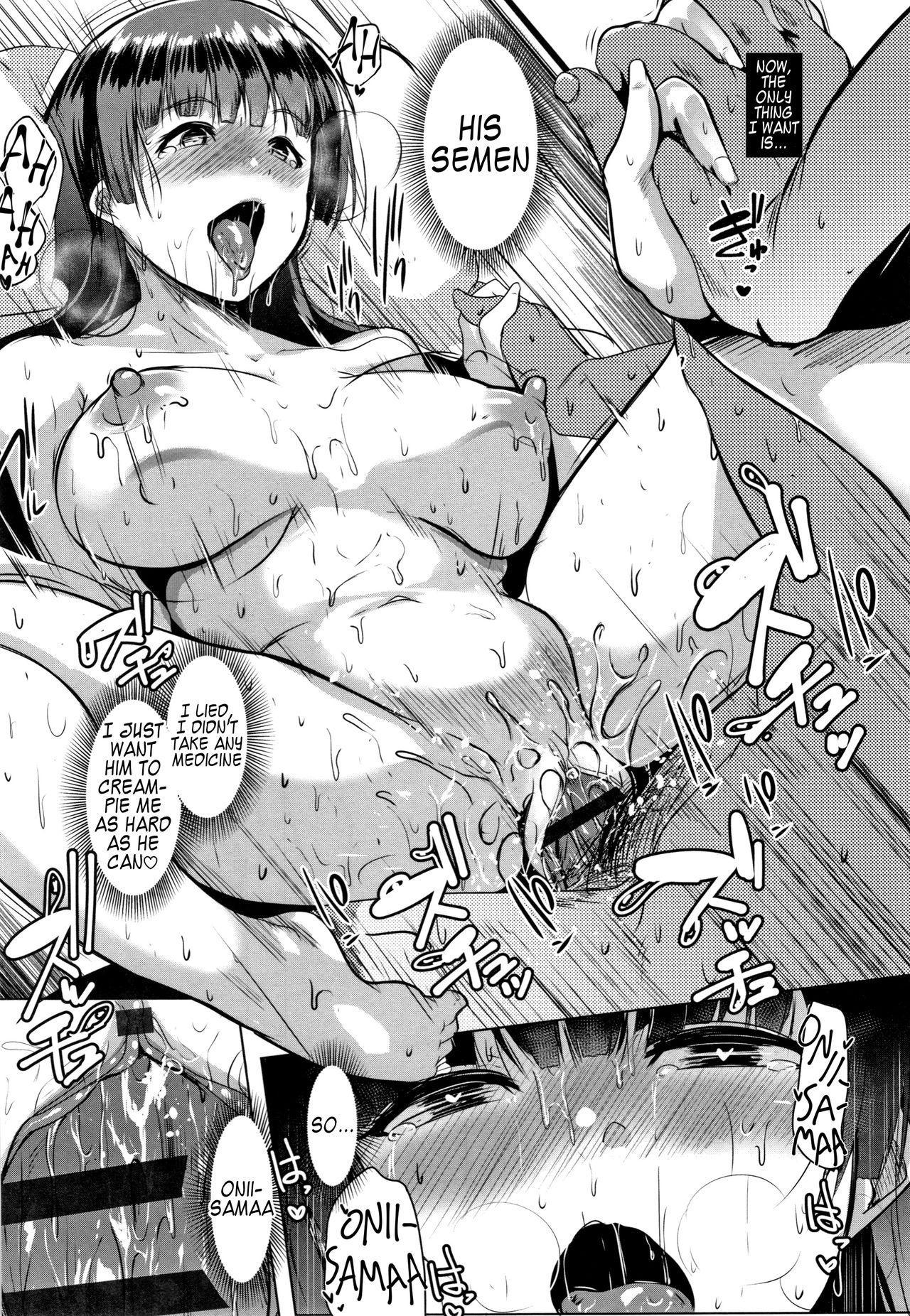 [Muneshiro] Karen na Gimai no Seikatsu Shidou | Sex-guidance with my precious sister in-law (Dekiai Koubi) [English] [Kappasa] 18