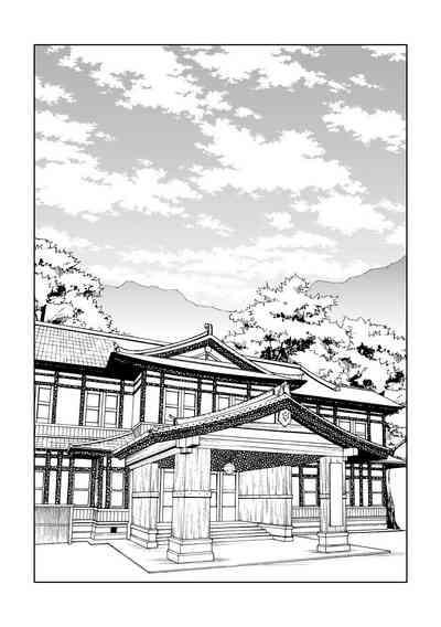 Mousou Nii-chan Yukemuri Ryojou Hen 2