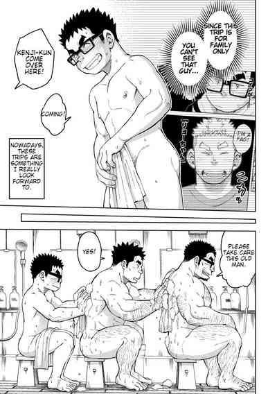Mousou Nii-chan Yukemuri Ryojou Hen 7