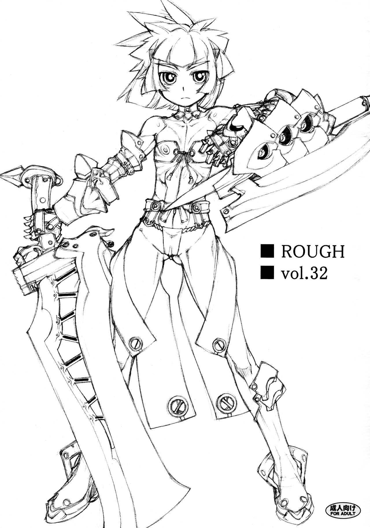ROUGH vol.32 0