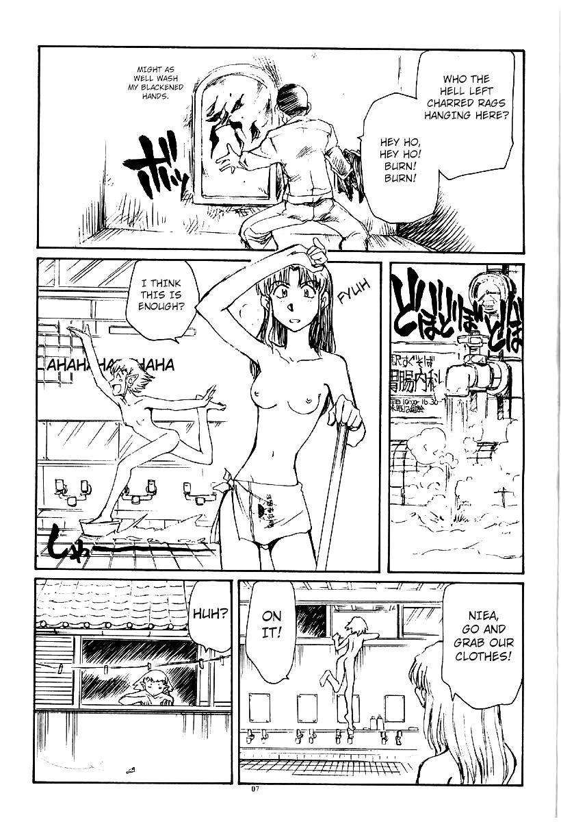 Suika ha kawa ga sukerumade 6
