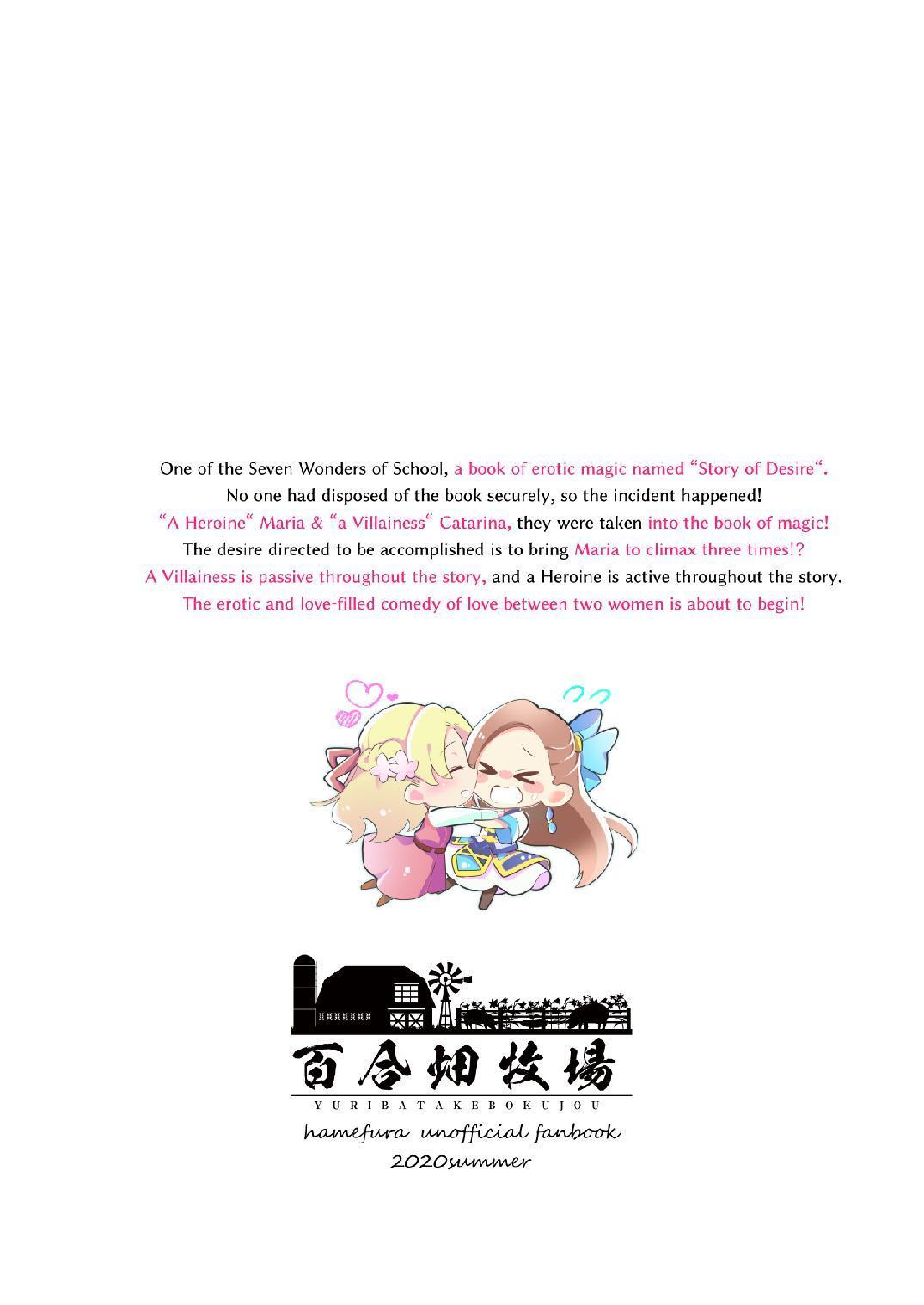 [Yuribatake Bokujou (Kon)] The heroine of the damsel-in-distress game, entered a room that would catastrophe her if she didn't let her go three times (Otome Game no Hametsu Flag shika Nai Akuyaku Reijou ni Tensei shiteshimatta...) [English] [Digital] 39