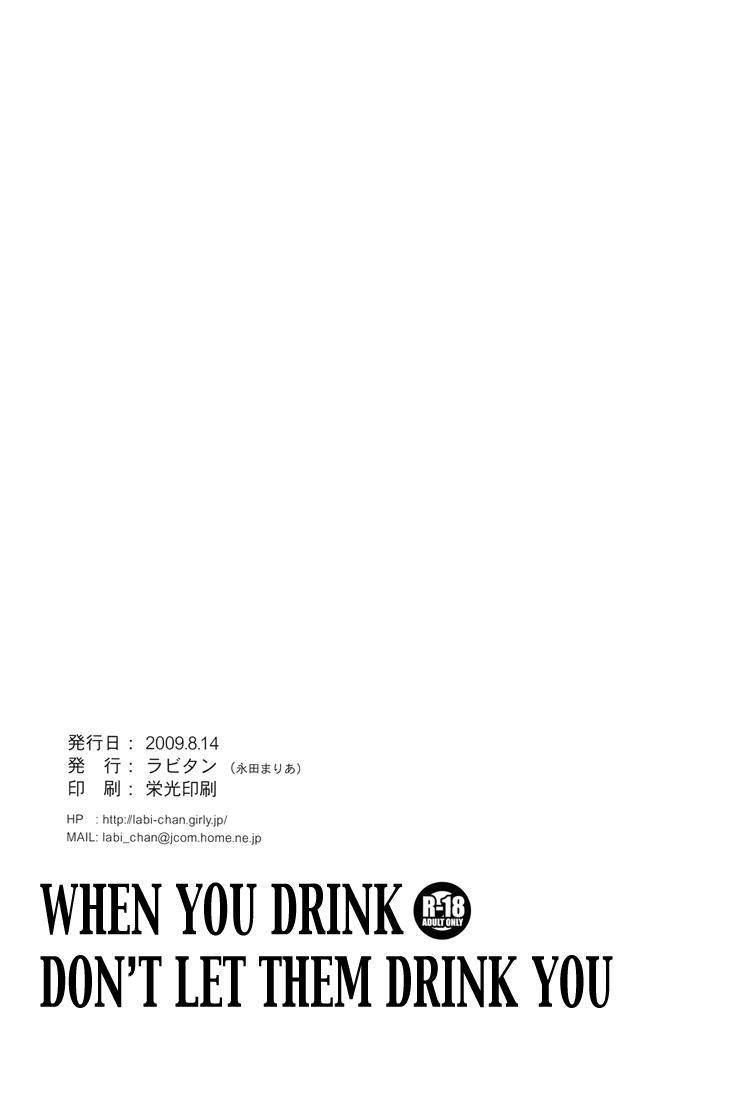 Sake wa Non demo Nomareru na | When You Drink, Don't Let Them Drink You 19