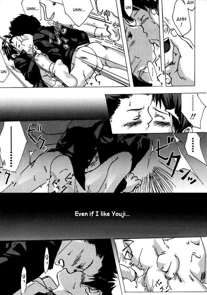 Muku to Haitoku to Shounen 7
