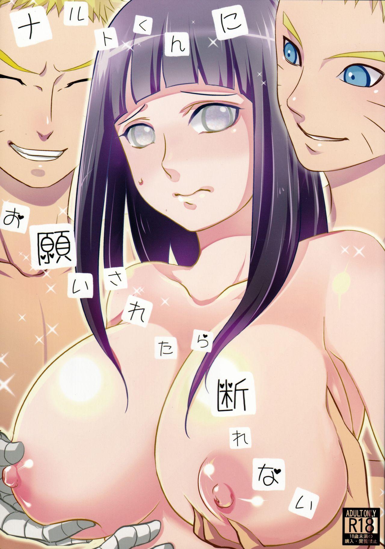 Naruto-kun ni Onegai Saretara Kotowarenai 0
