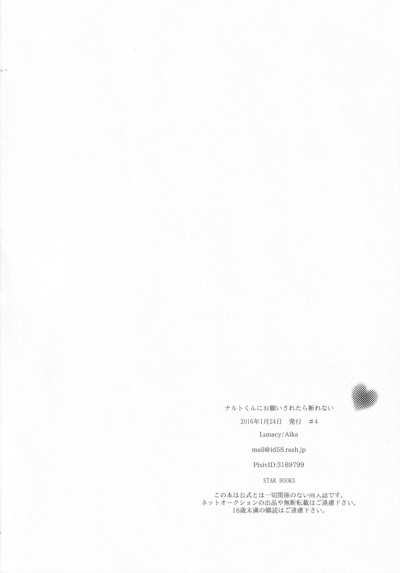 Naruto-kun ni Onegai Saretara Kotowarenai 46
