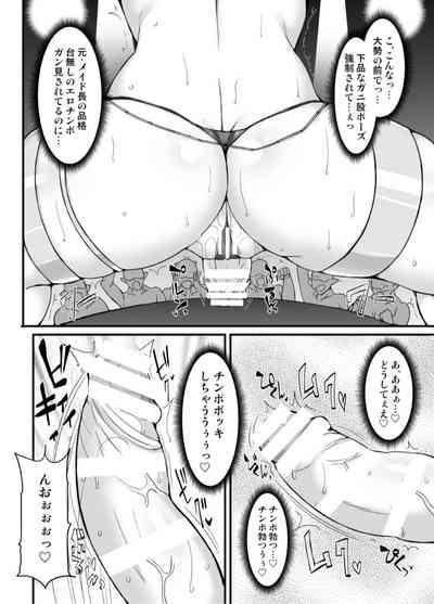 Gensoukyou Futanari Chinpo Wrestling 3