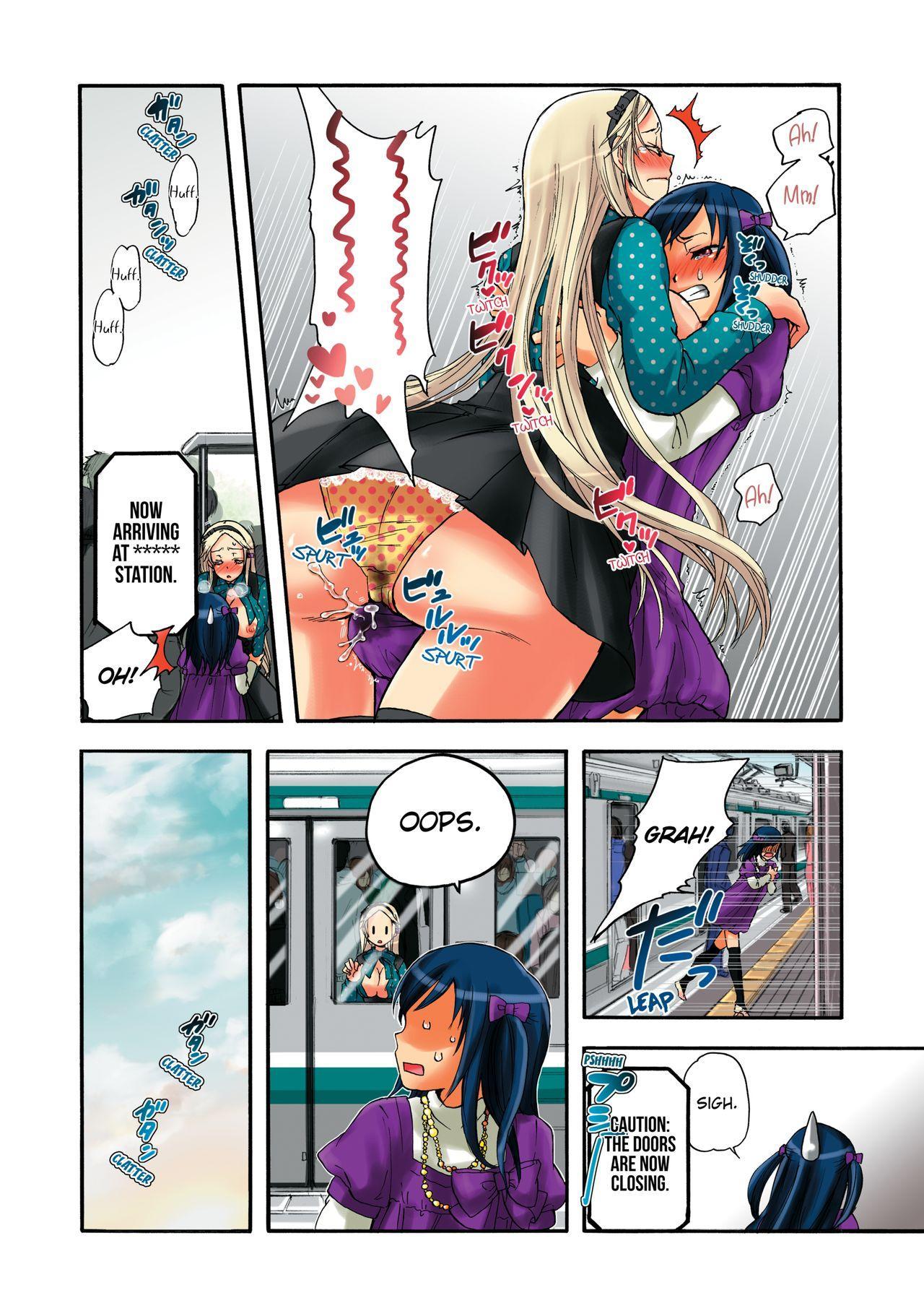 Aigan Robot Lilly - Pet Robot Lilly Vol. 2 16