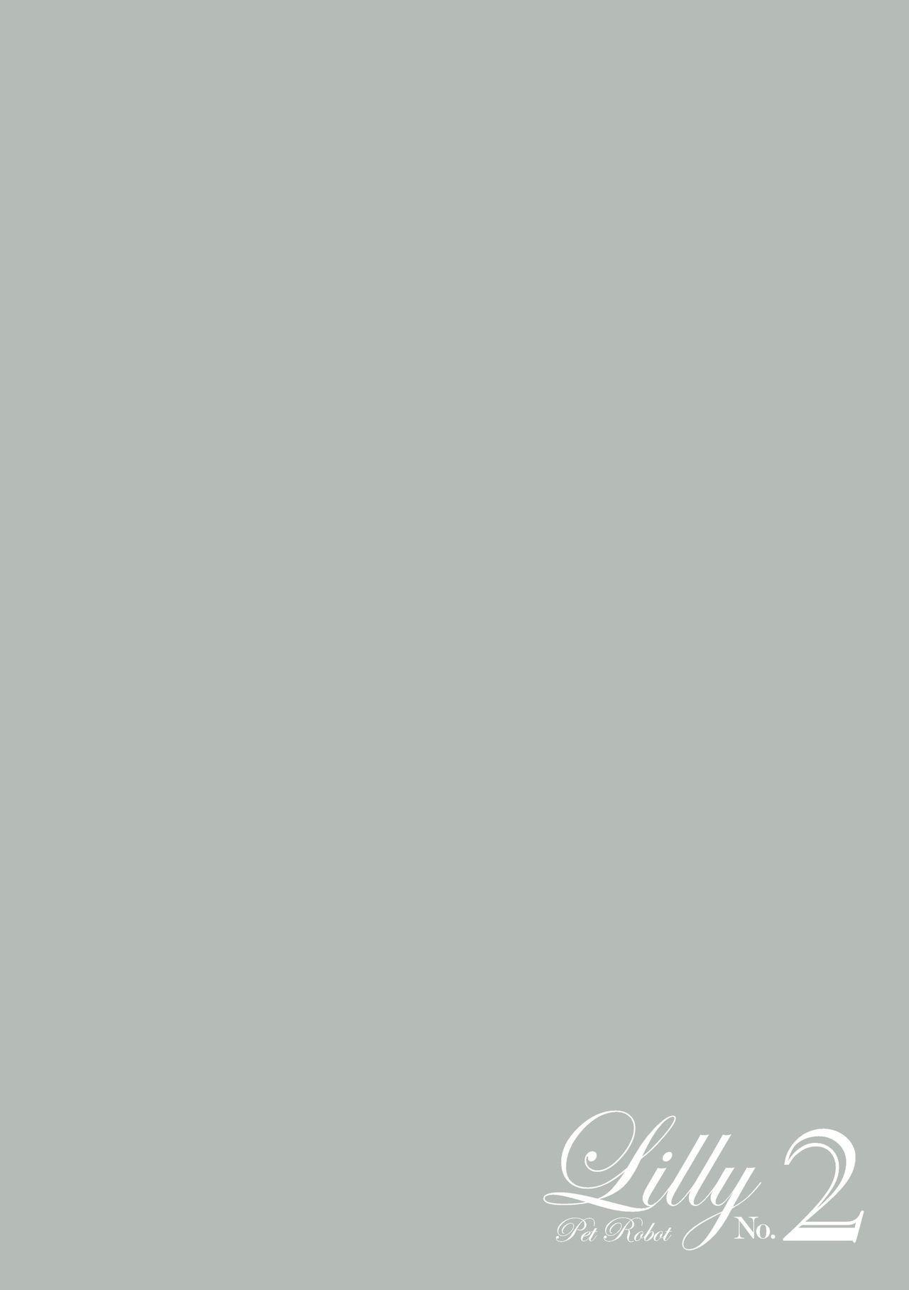 Aigan Robot Lilly - Pet Robot Lilly Vol. 2 4