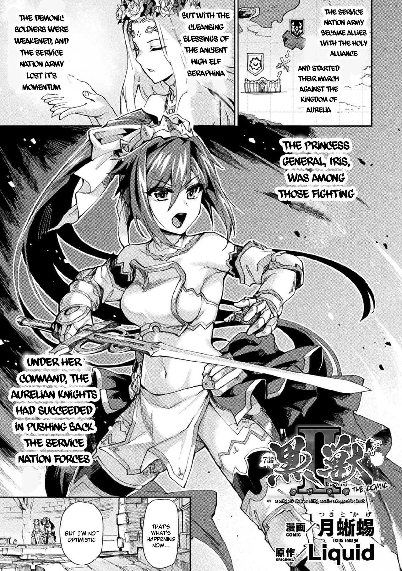 [Tsukitokage] Kuroinu II ~Inyoku ni Somaru Haitoku no Miyako, Futatabi~ THE COMIC Chapter 7 (Kukkoro Heroines Vol. 9) [English] [Decensored] (Klub Kemoner) [Digital] 0