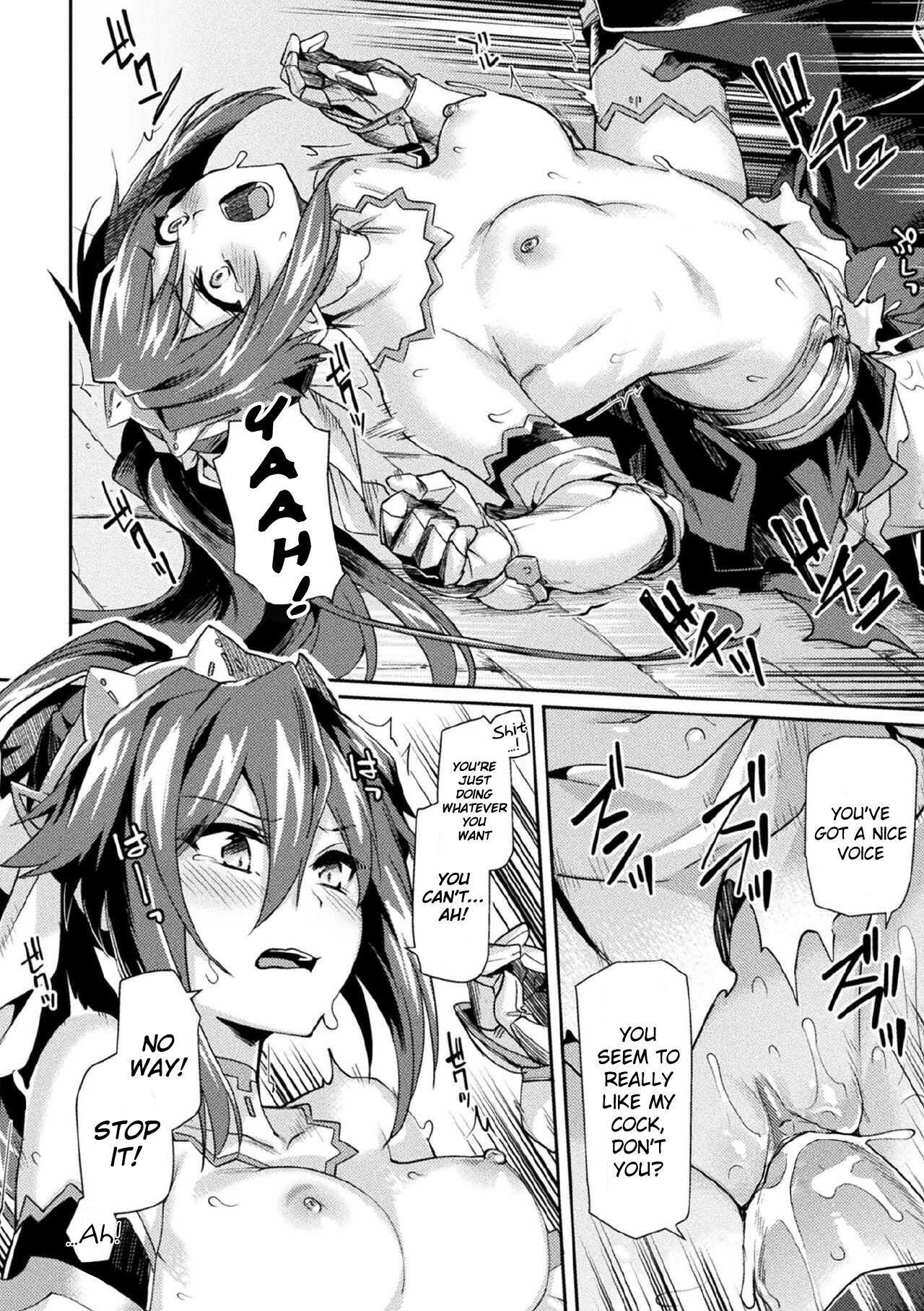 [Tsukitokage] Kuroinu II ~Inyoku ni Somaru Haitoku no Miyako, Futatabi~ THE COMIC Chapter 7 (Kukkoro Heroines Vol. 9) [English] [Decensored] (Klub Kemoner) [Digital] 9