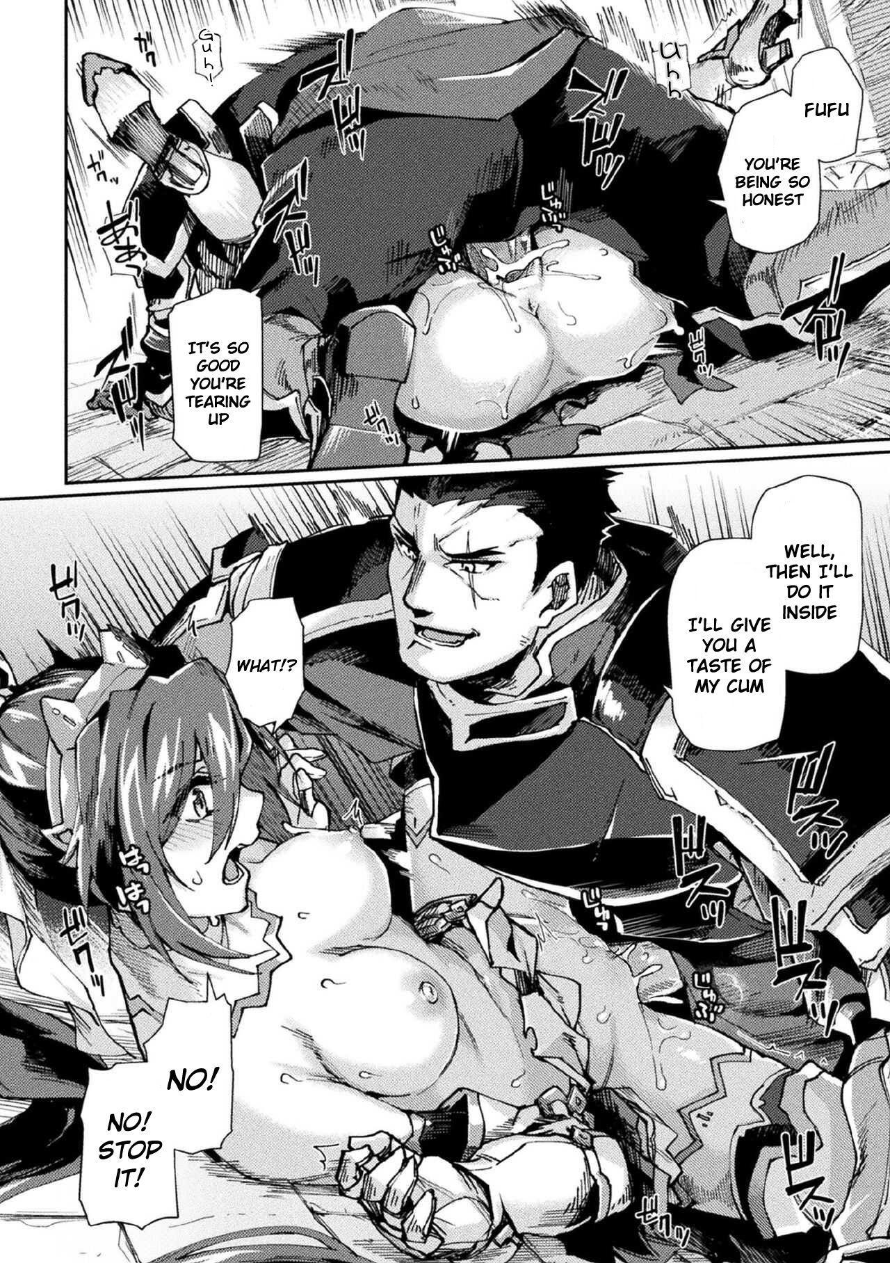 [Tsukitokage] Kuroinu II ~Inyoku ni Somaru Haitoku no Miyako, Futatabi~ THE COMIC Chapter 7 (Kukkoro Heroines Vol. 9) [English] [Decensored] (Klub Kemoner) [Digital] 11