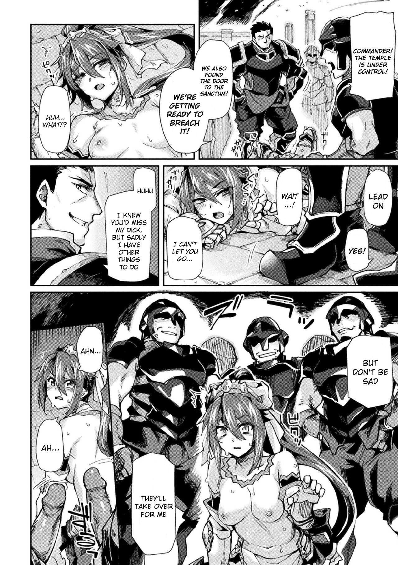 [Tsukitokage] Kuroinu II ~Inyoku ni Somaru Haitoku no Miyako, Futatabi~ THE COMIC Chapter 7 (Kukkoro Heroines Vol. 9) [English] [Decensored] (Klub Kemoner) [Digital] 13
