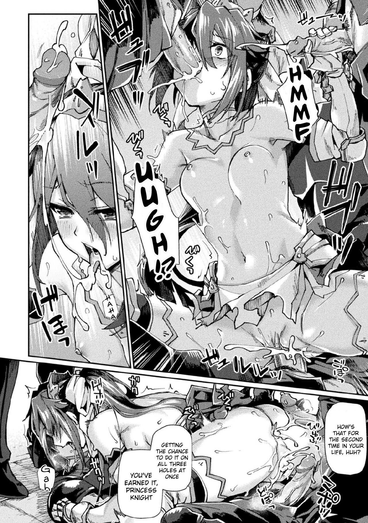 [Tsukitokage] Kuroinu II ~Inyoku ni Somaru Haitoku no Miyako, Futatabi~ THE COMIC Chapter 7 (Kukkoro Heroines Vol. 9) [English] [Decensored] (Klub Kemoner) [Digital] 17
