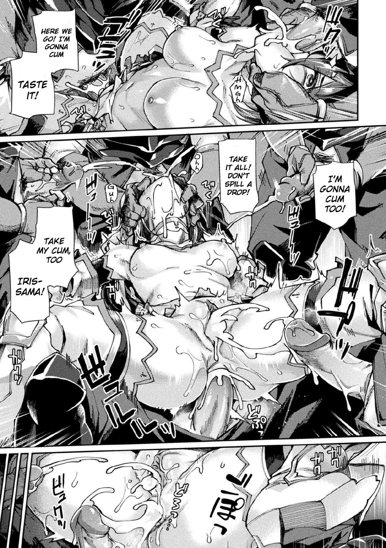 [Tsukitokage] Kuroinu II ~Inyoku ni Somaru Haitoku no Miyako, Futatabi~ THE COMIC Chapter 7 (Kukkoro Heroines Vol. 9) [English] [Decensored] (Klub Kemoner) [Digital] 20