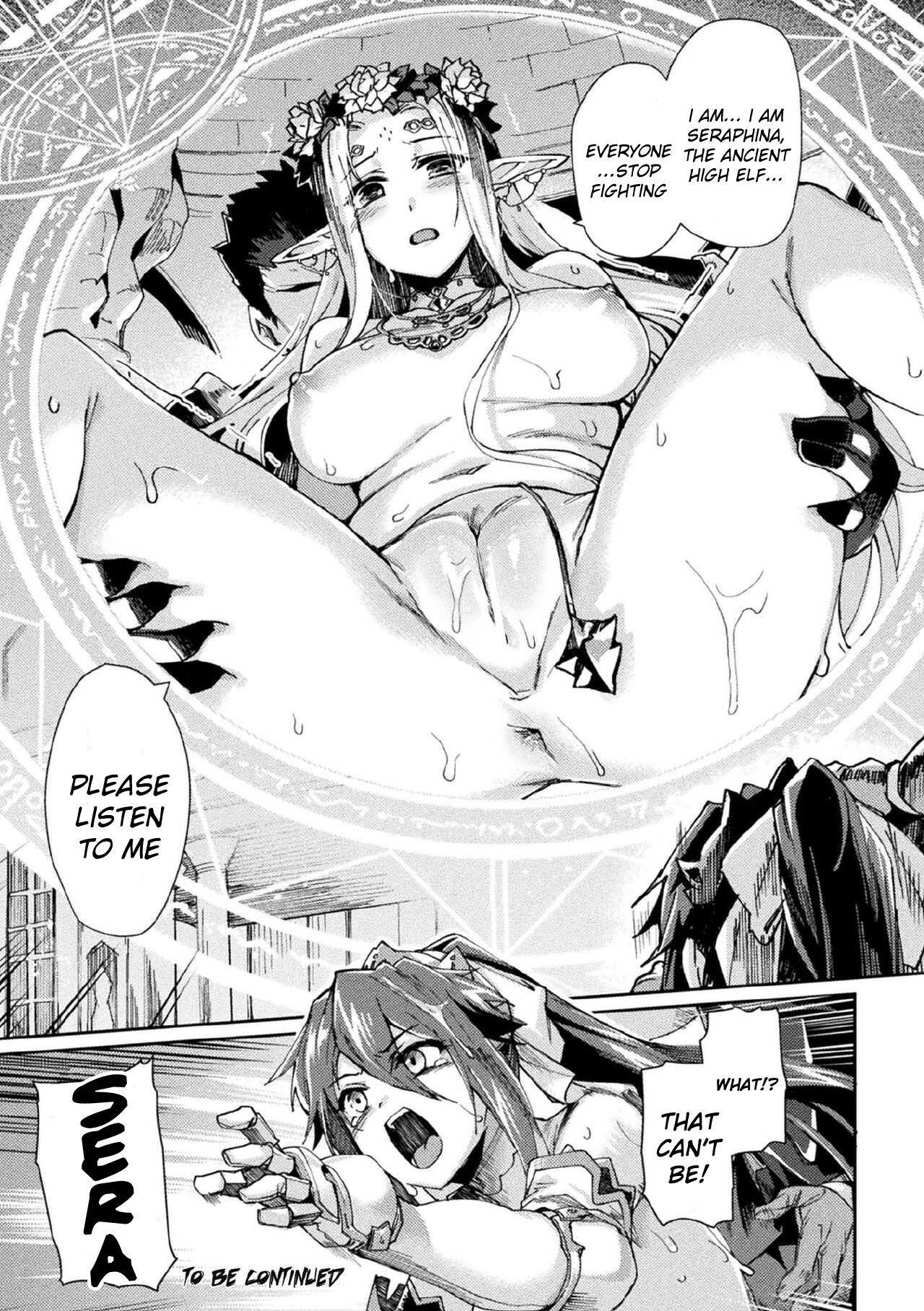 [Tsukitokage] Kuroinu II ~Inyoku ni Somaru Haitoku no Miyako, Futatabi~ THE COMIC Chapter 7 (Kukkoro Heroines Vol. 9) [English] [Decensored] (Klub Kemoner) [Digital] 23