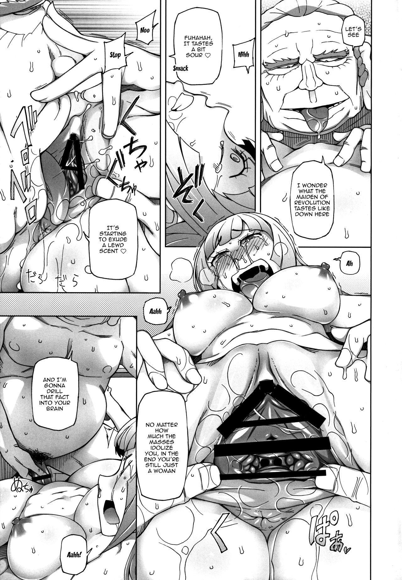 Sauna ni Ochita Kudelia   Making Kudelia Into A Whore At The Sauna 11