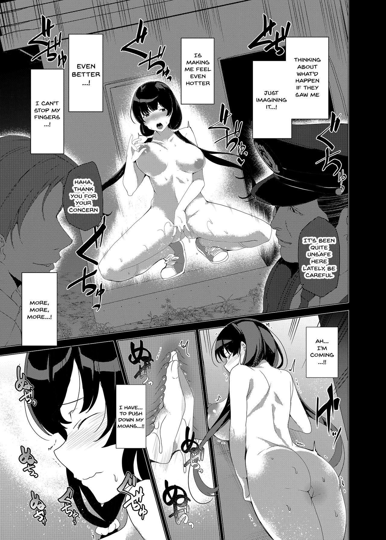 Saimin Youmuin CASE.03 Serizawa Maho no Warui Yume | Hypno Janitor CASE.03 Serizawa Maho's Bad Dream 35