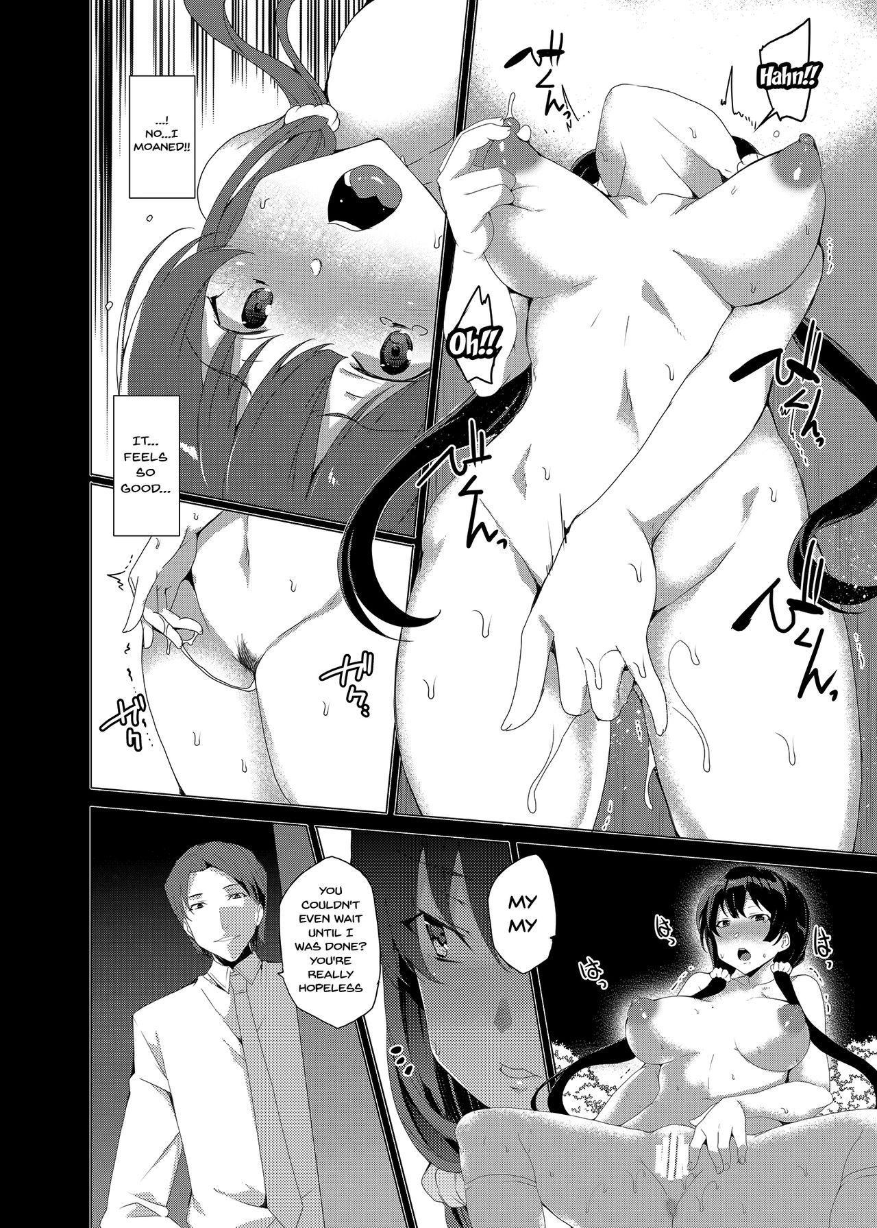 Saimin Youmuin CASE.03 Serizawa Maho no Warui Yume | Hypno Janitor CASE.03 Serizawa Maho's Bad Dream 36