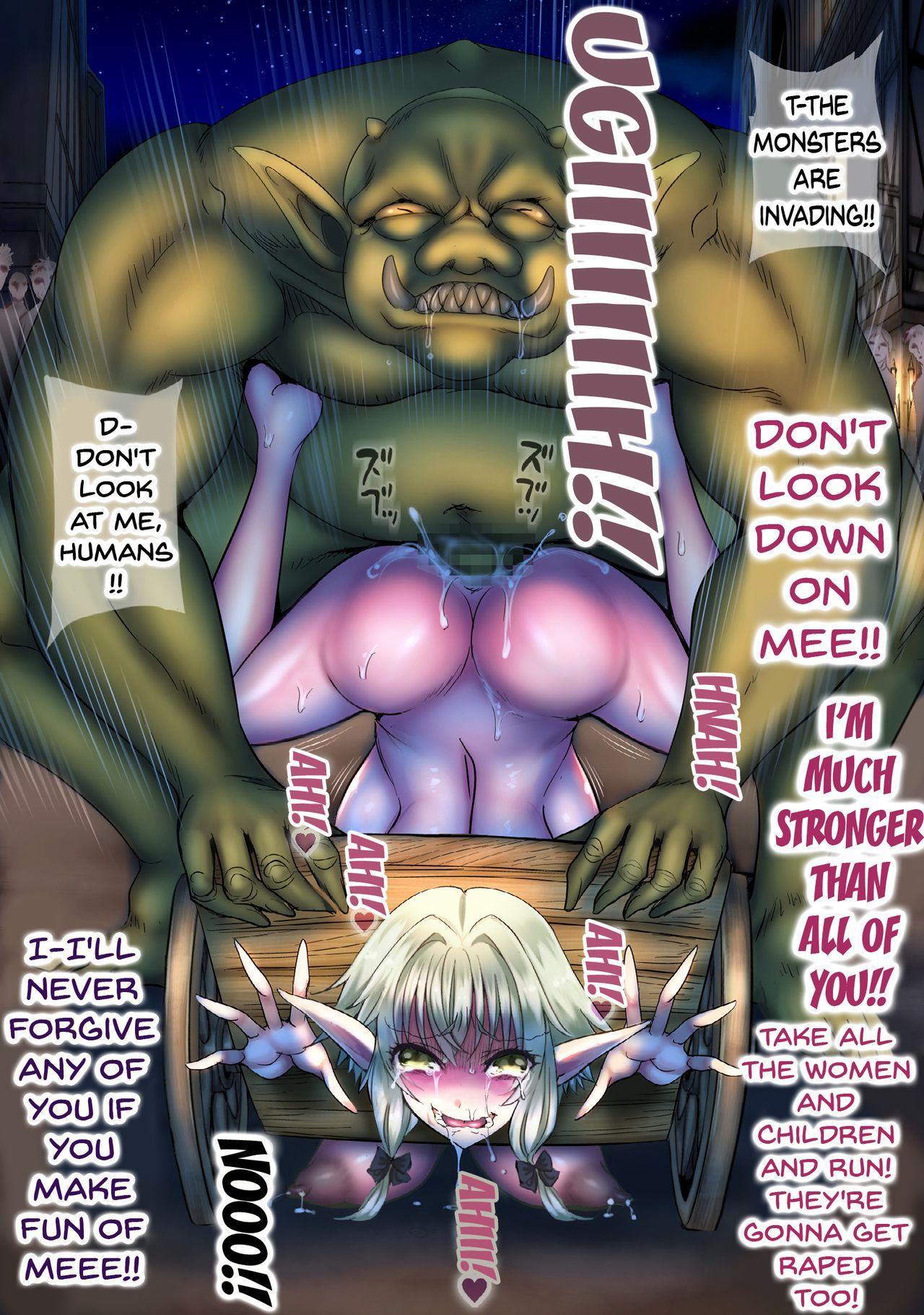 Zenmetsu Party Rape 3 70