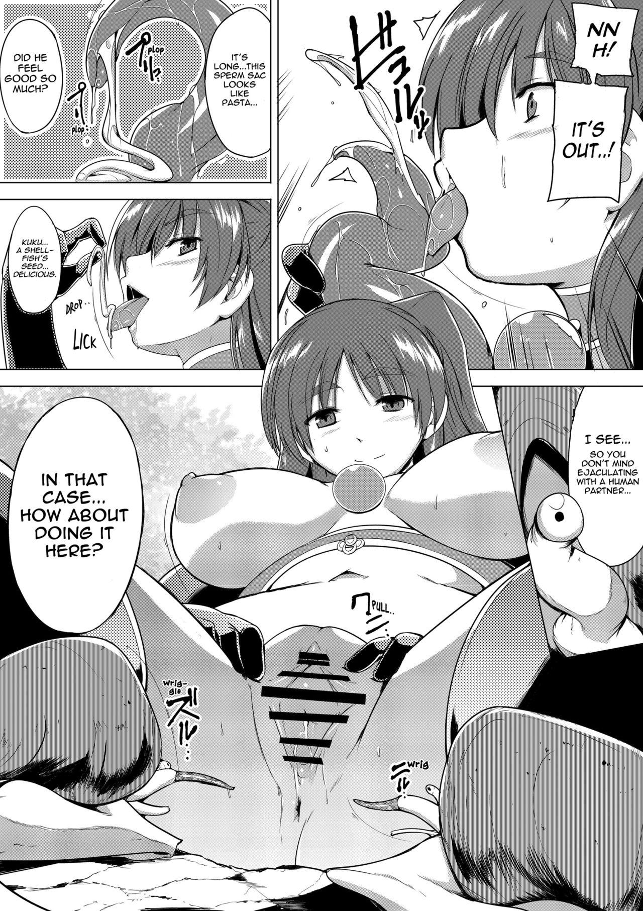 Tamaki no Himegoto 3 7