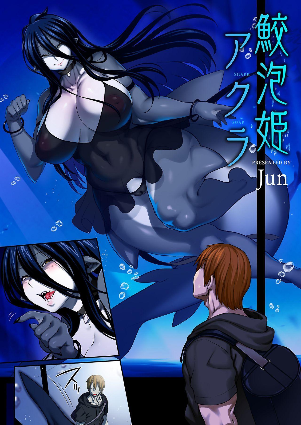 Awasamehime Akula | Bubble Shark Princess Akula 0