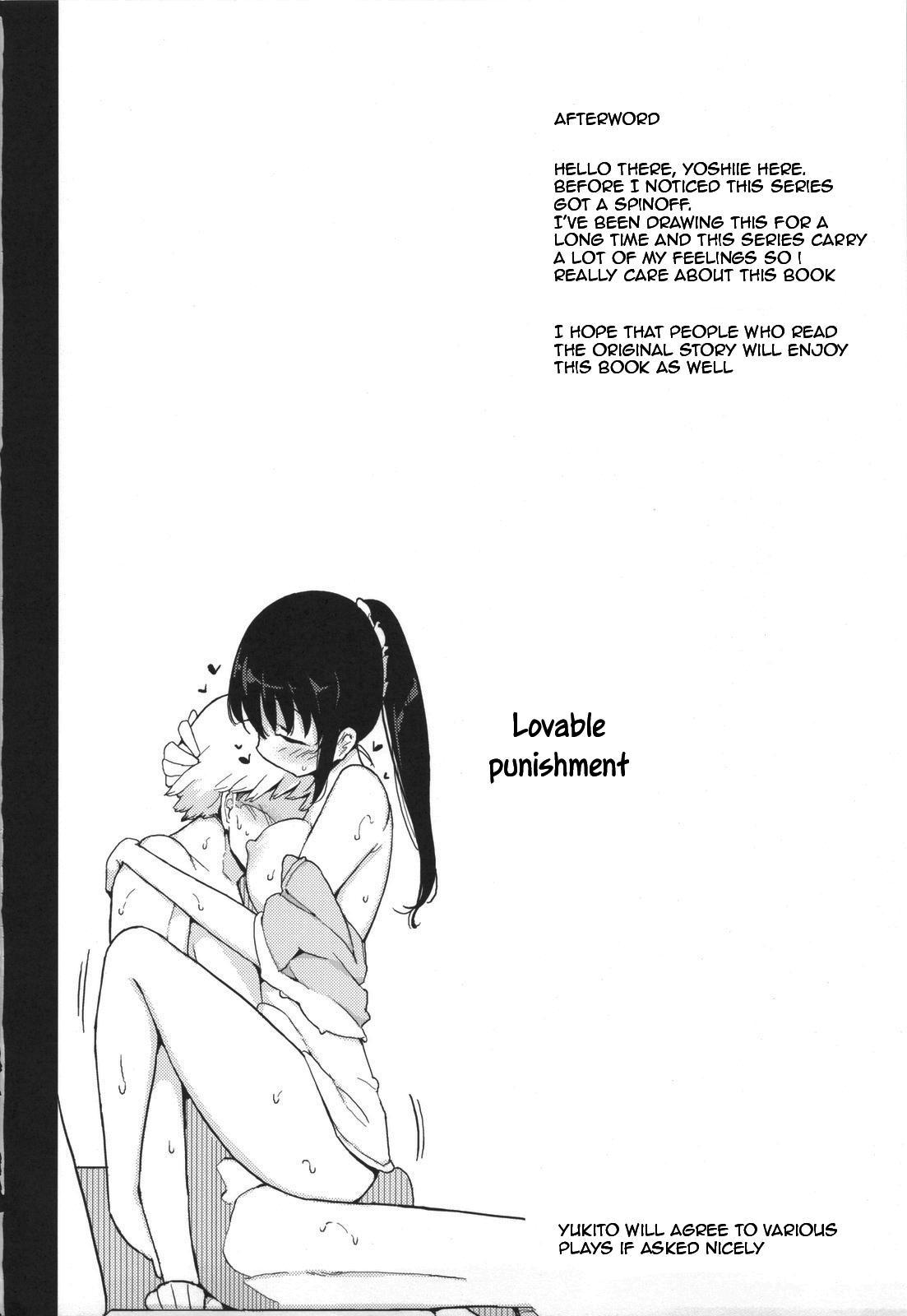 Jinsei Game Alter Soushuuhen 146