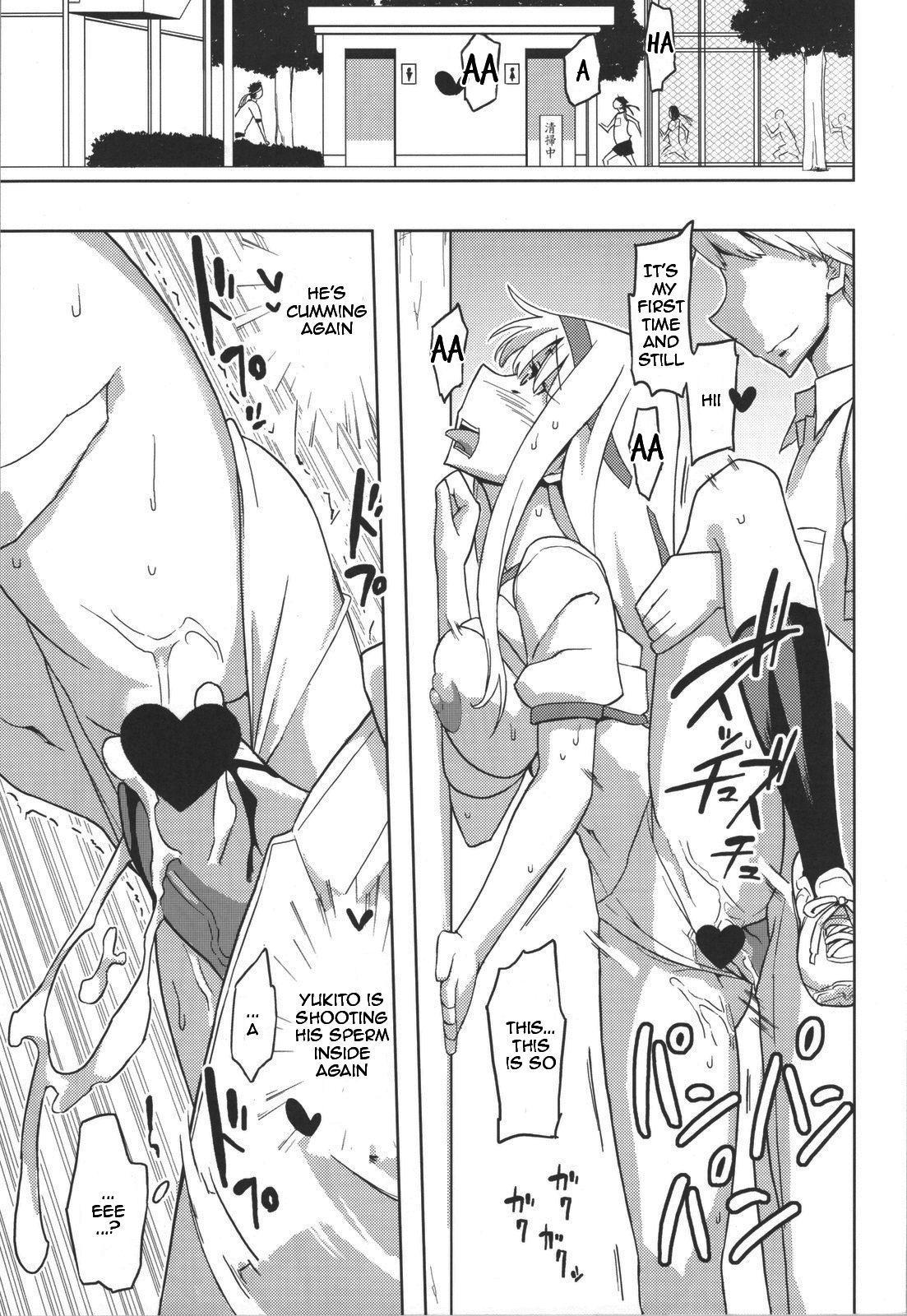 Jinsei Game Alter Soushuuhen 51