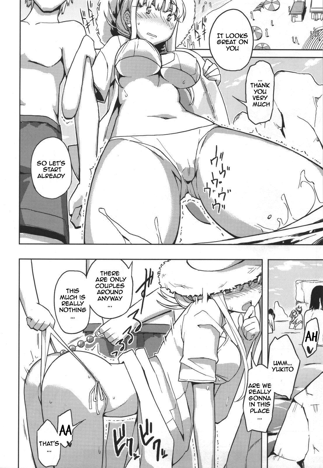 Jinsei Game Alter Soushuuhen 54