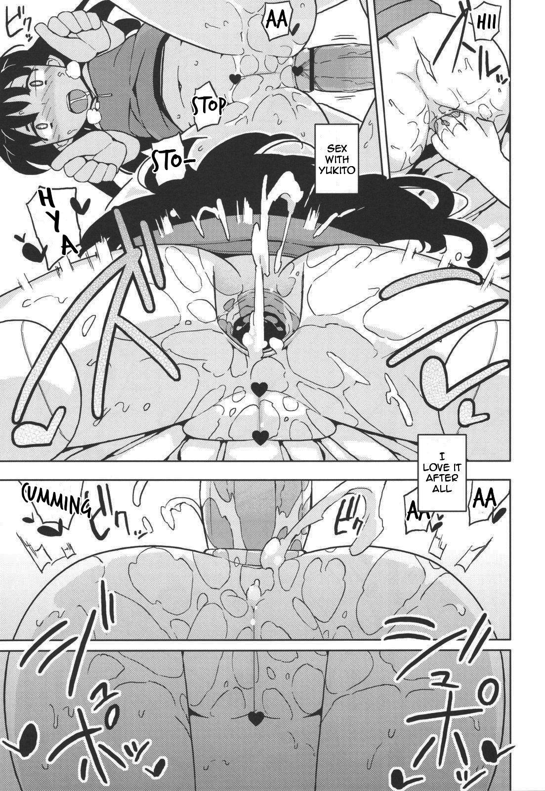 Jinsei Game Alter Soushuuhen 91