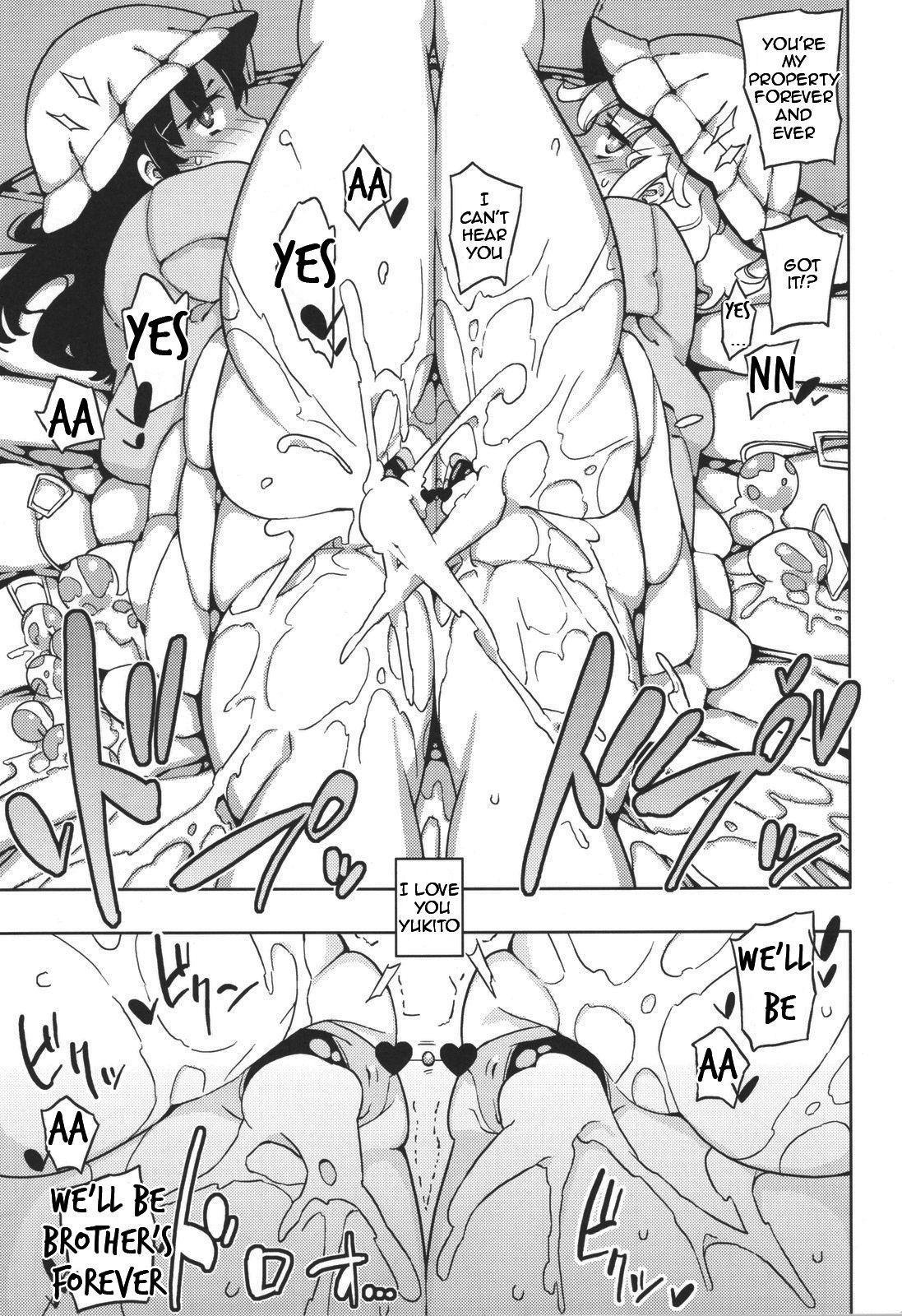 Jinsei Game Alter Soushuuhen 97